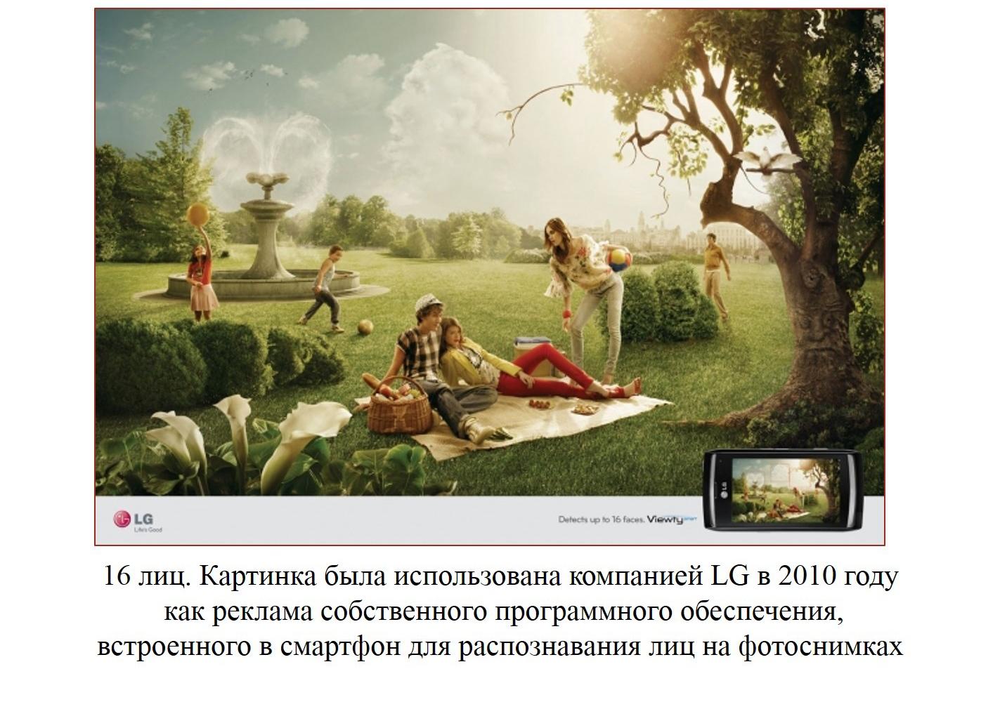 Рисунок138