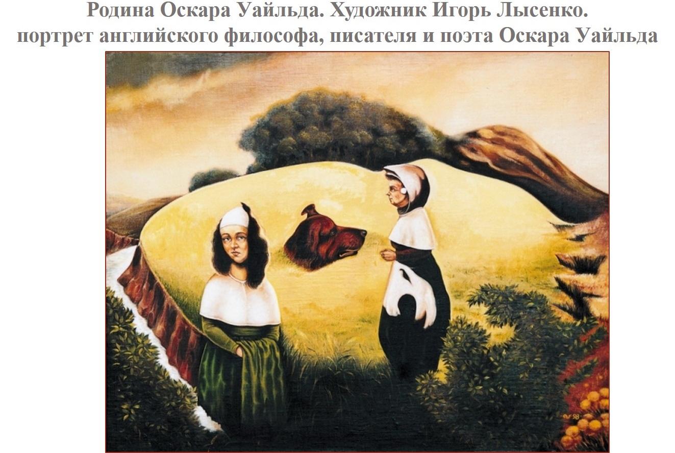 Рисунок140