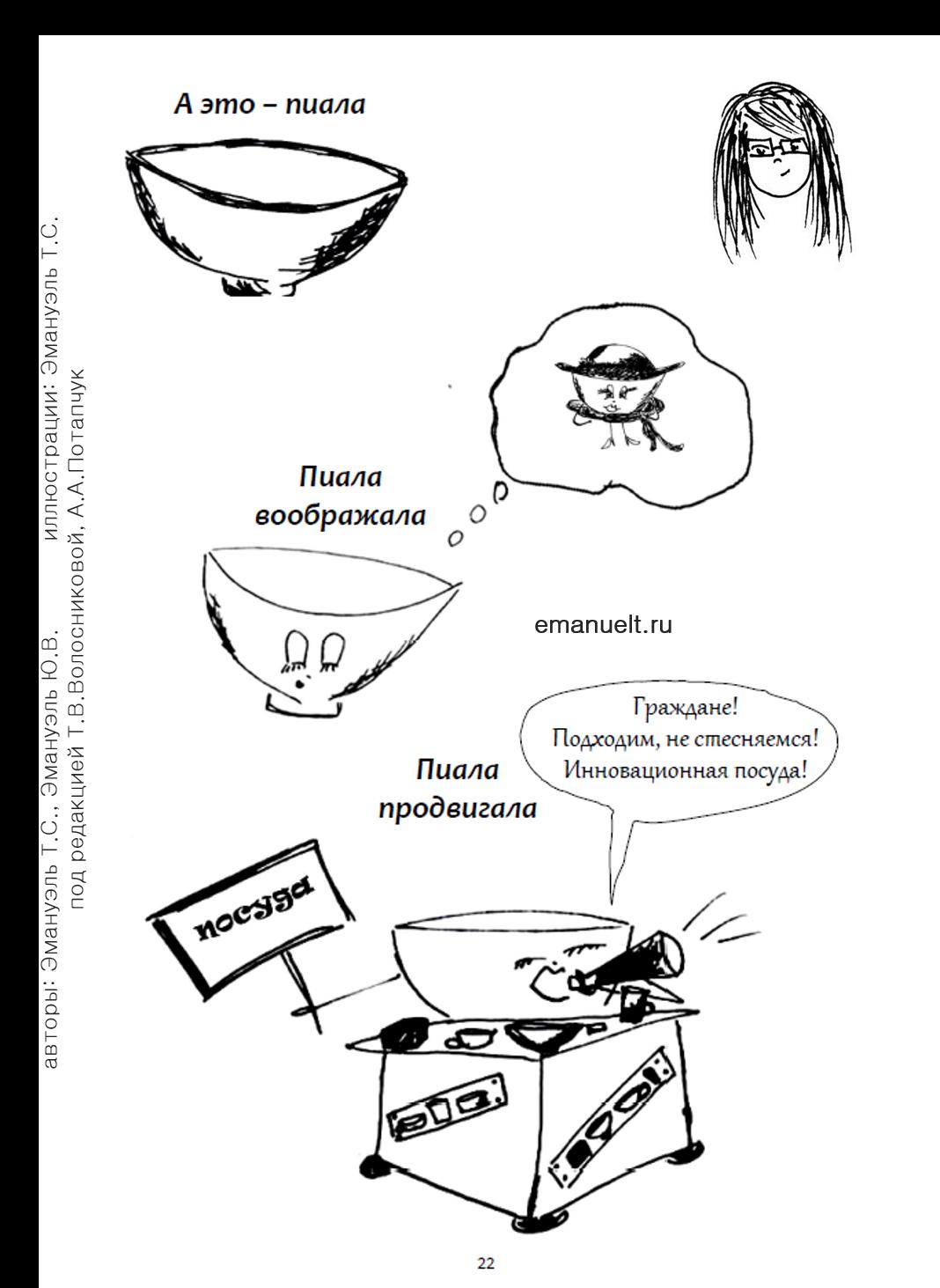 Рисунок16