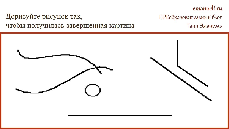 Рисунок18
