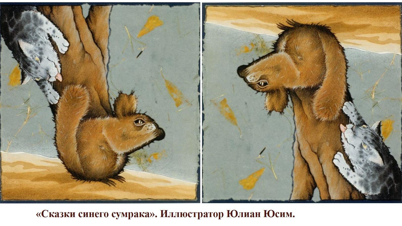 Рисунок29