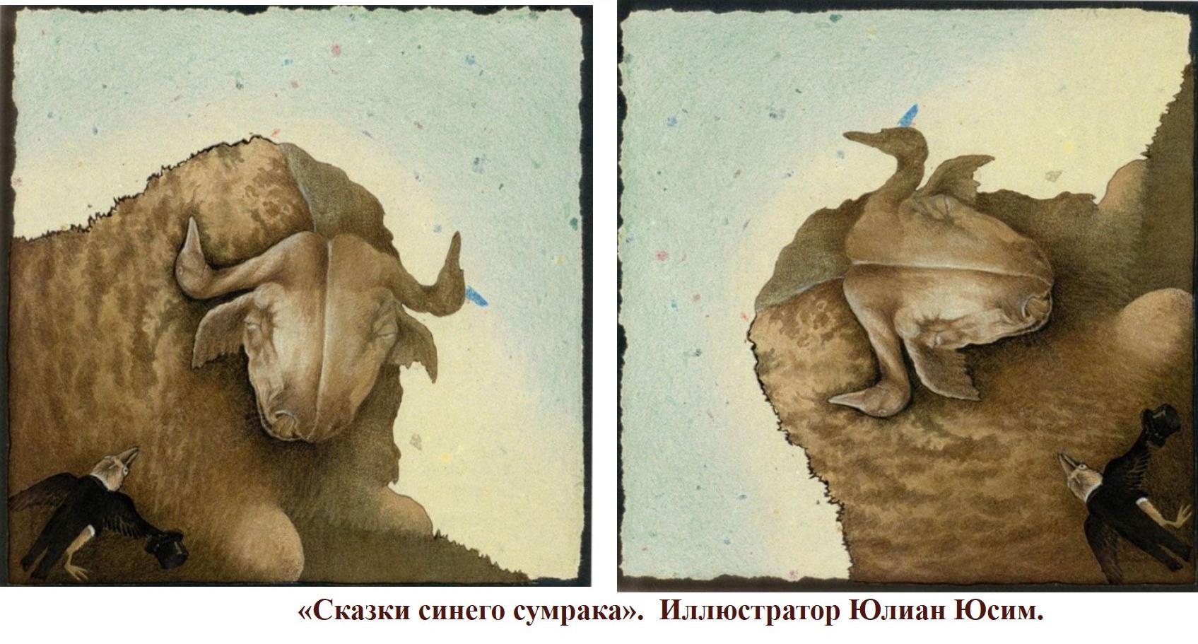 Рисунок31