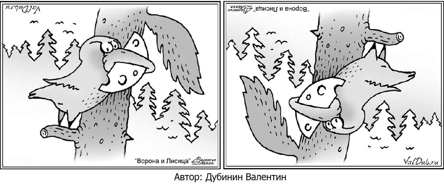 Рисунок42