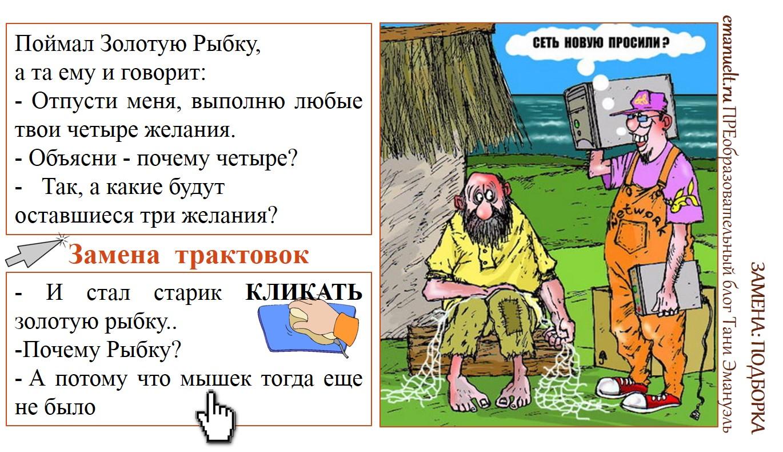 Рисунок51