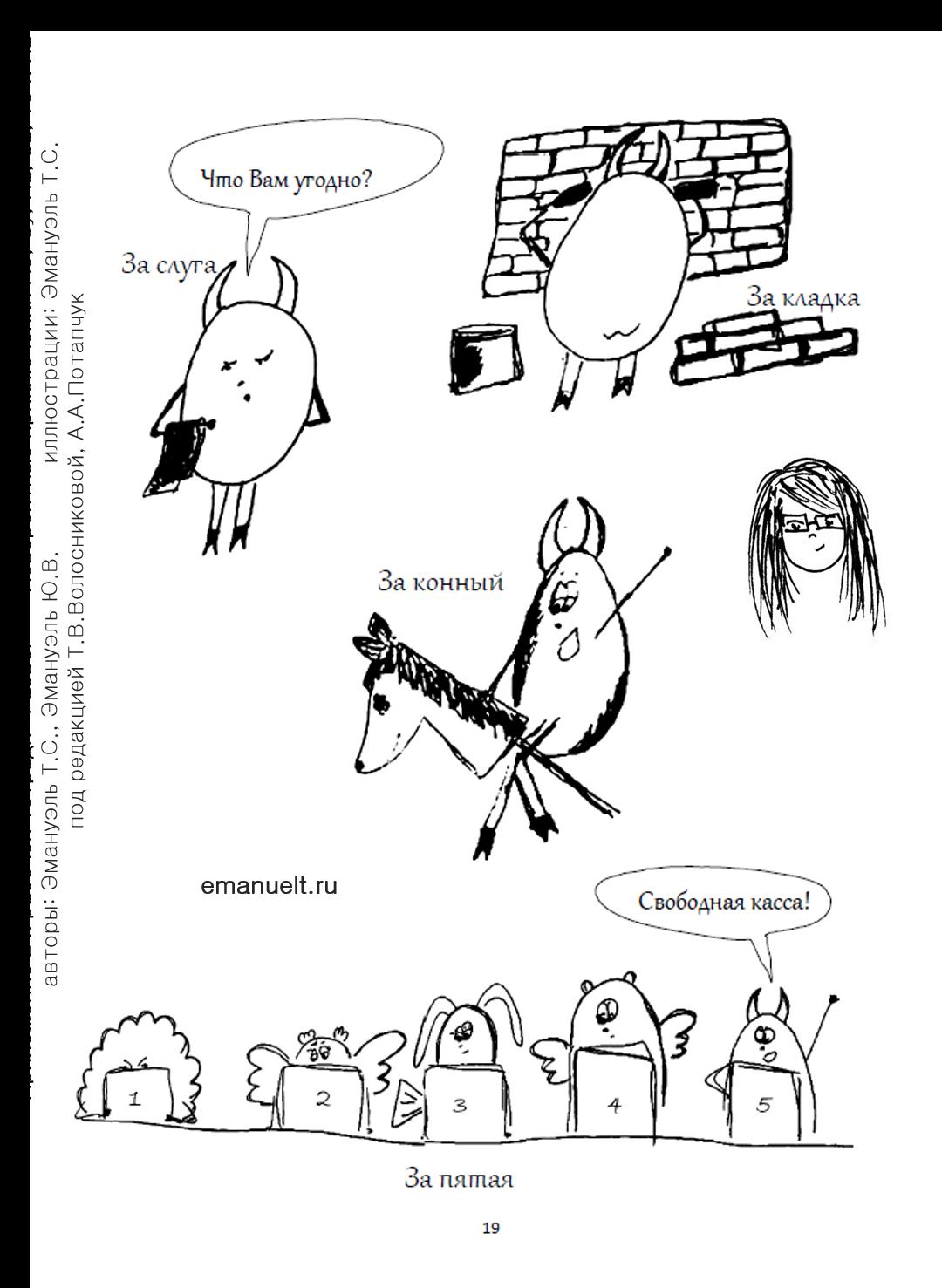 Рисунок54