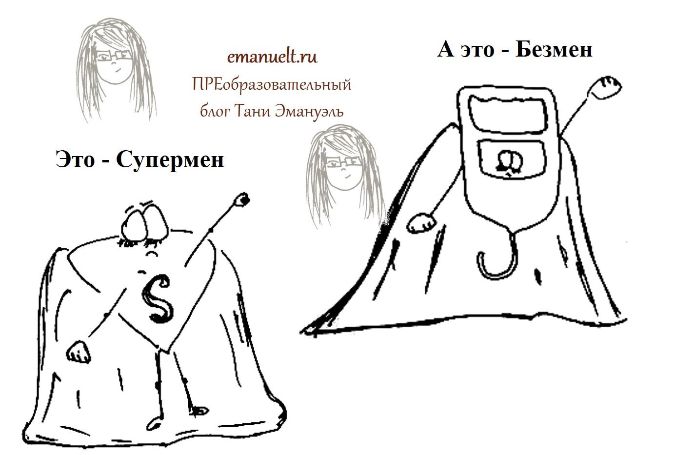 Рисунок81