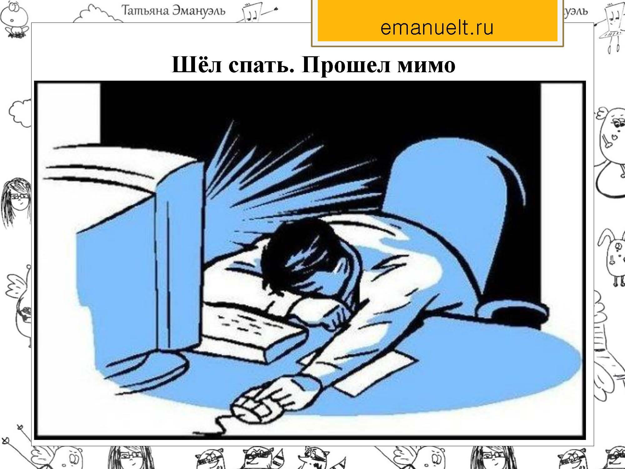22.01.15 COH emanuel_Страница_37