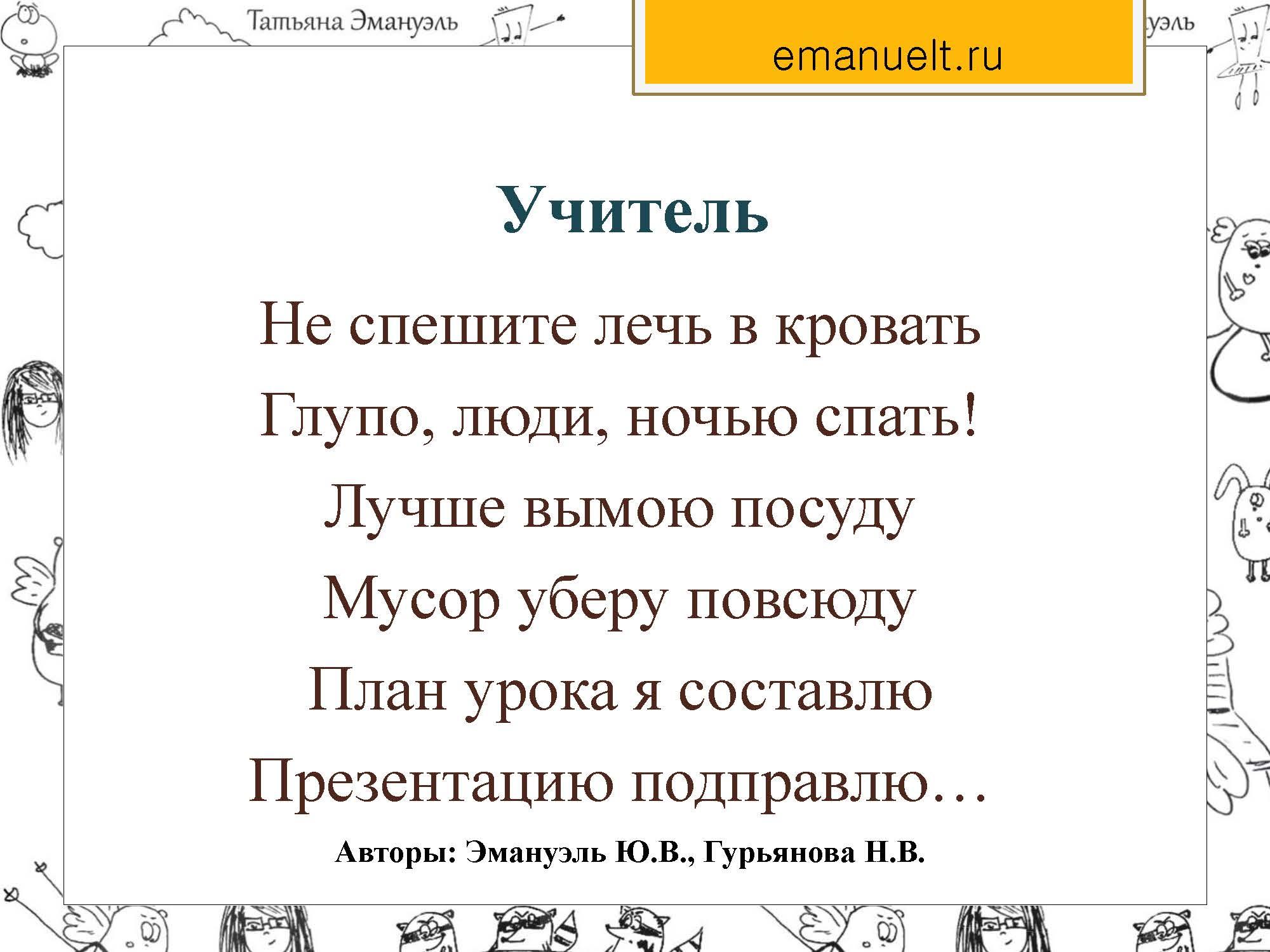 COH emanuel ct_Страница_03