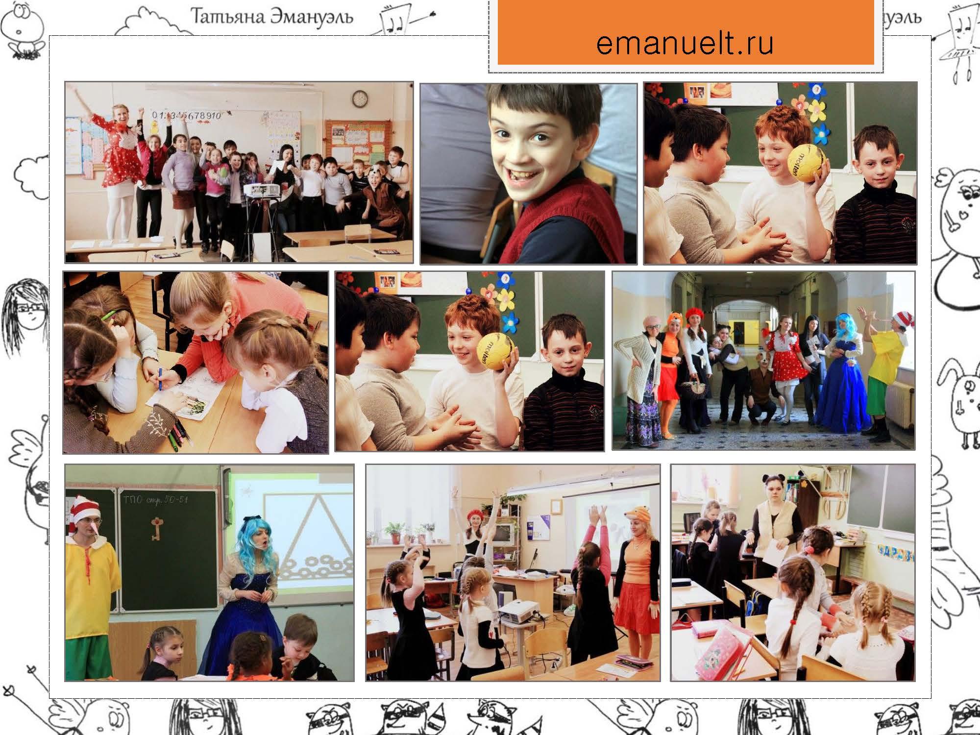 RazBeG_Emanuel_Страница_15
