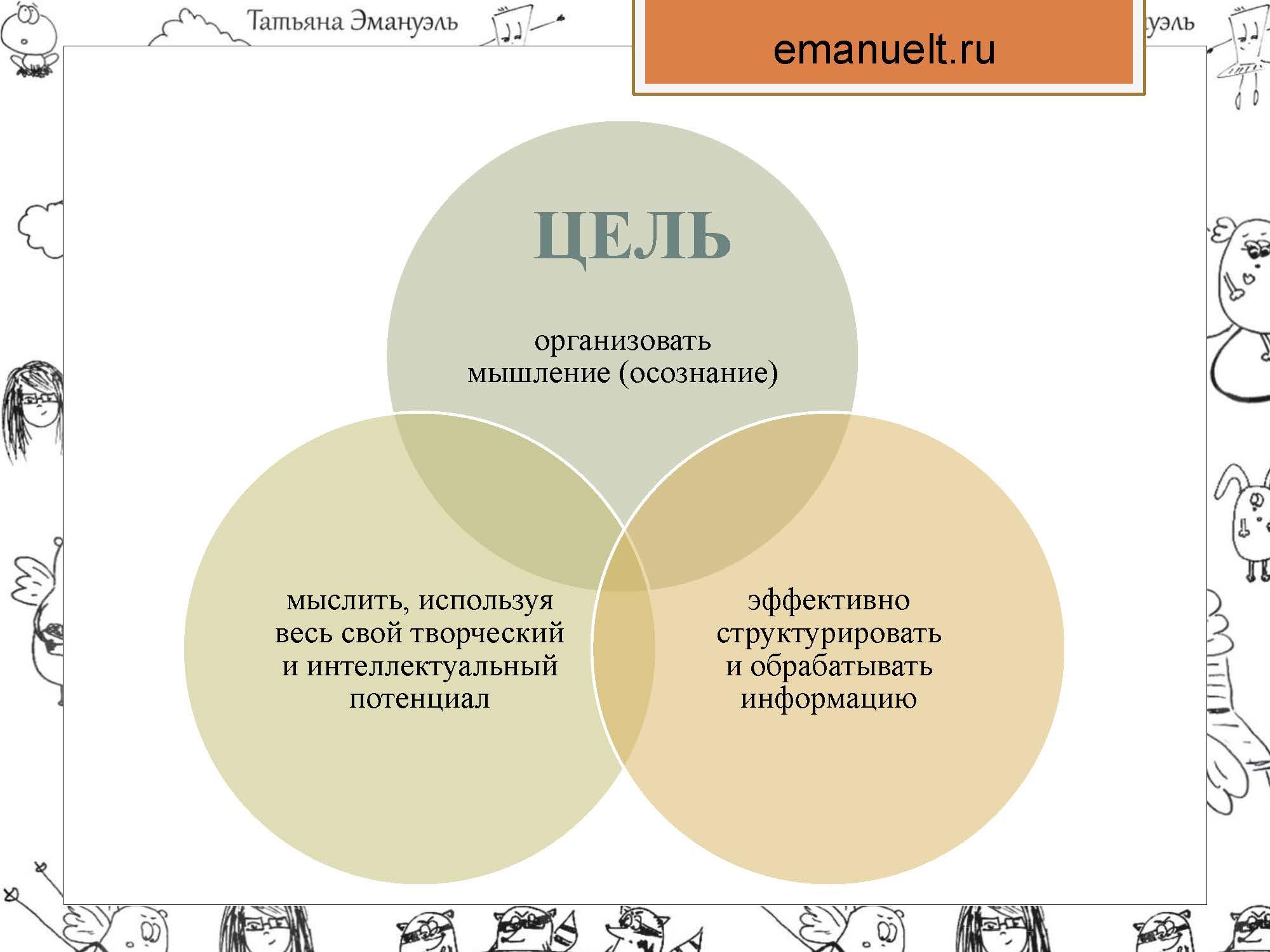 инфо_Страница_029