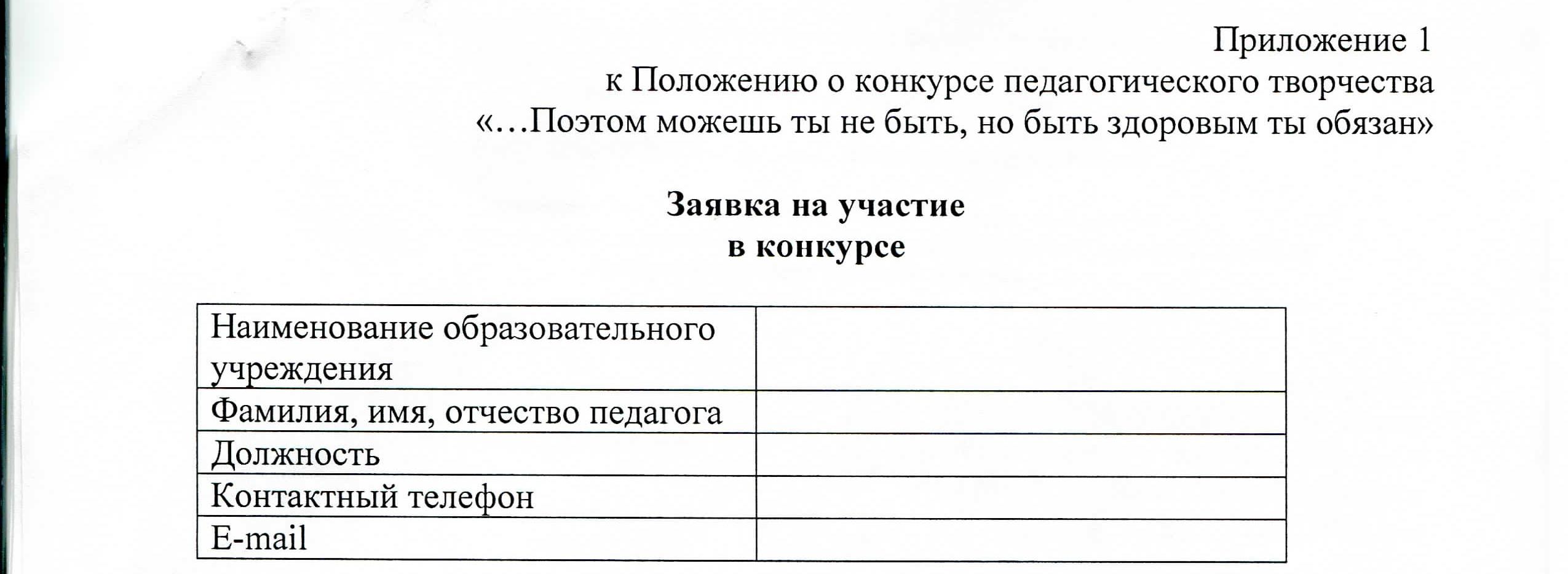 konk ped tvor_Страница_3