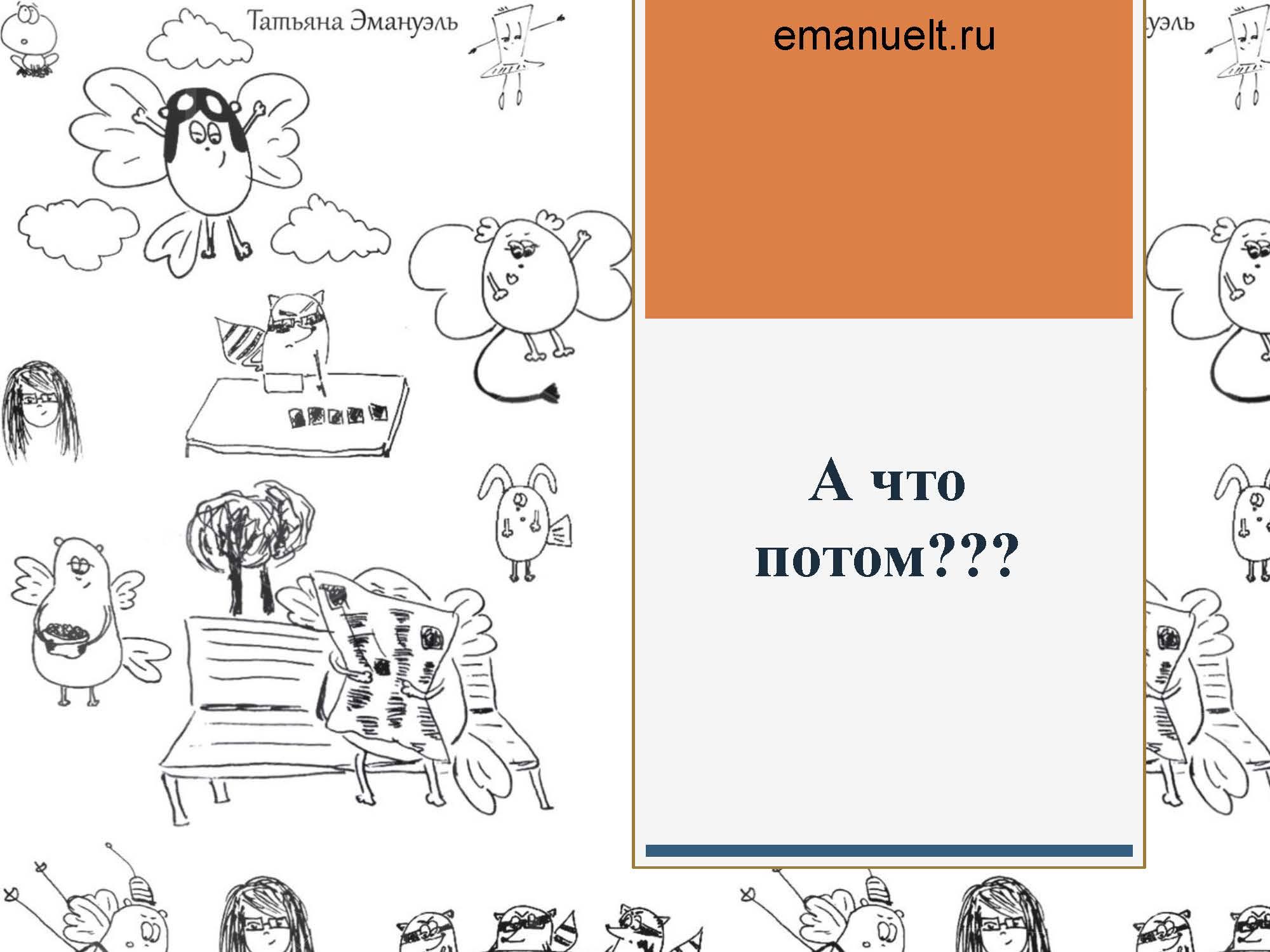 !!!!!!!!на сайт!!!арт!_Страница_010