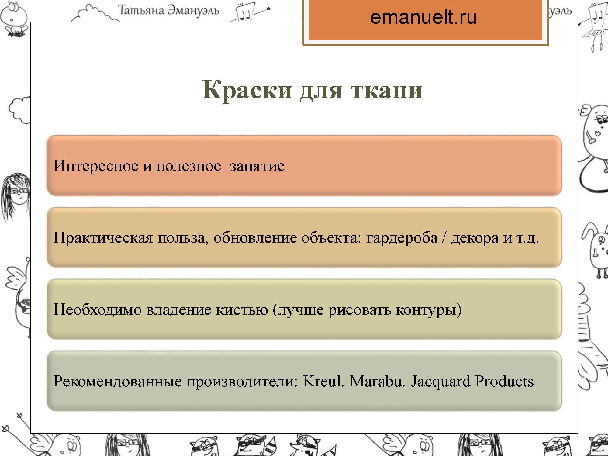 !!!!!!!!на сайт!!!арт!_Страница_096