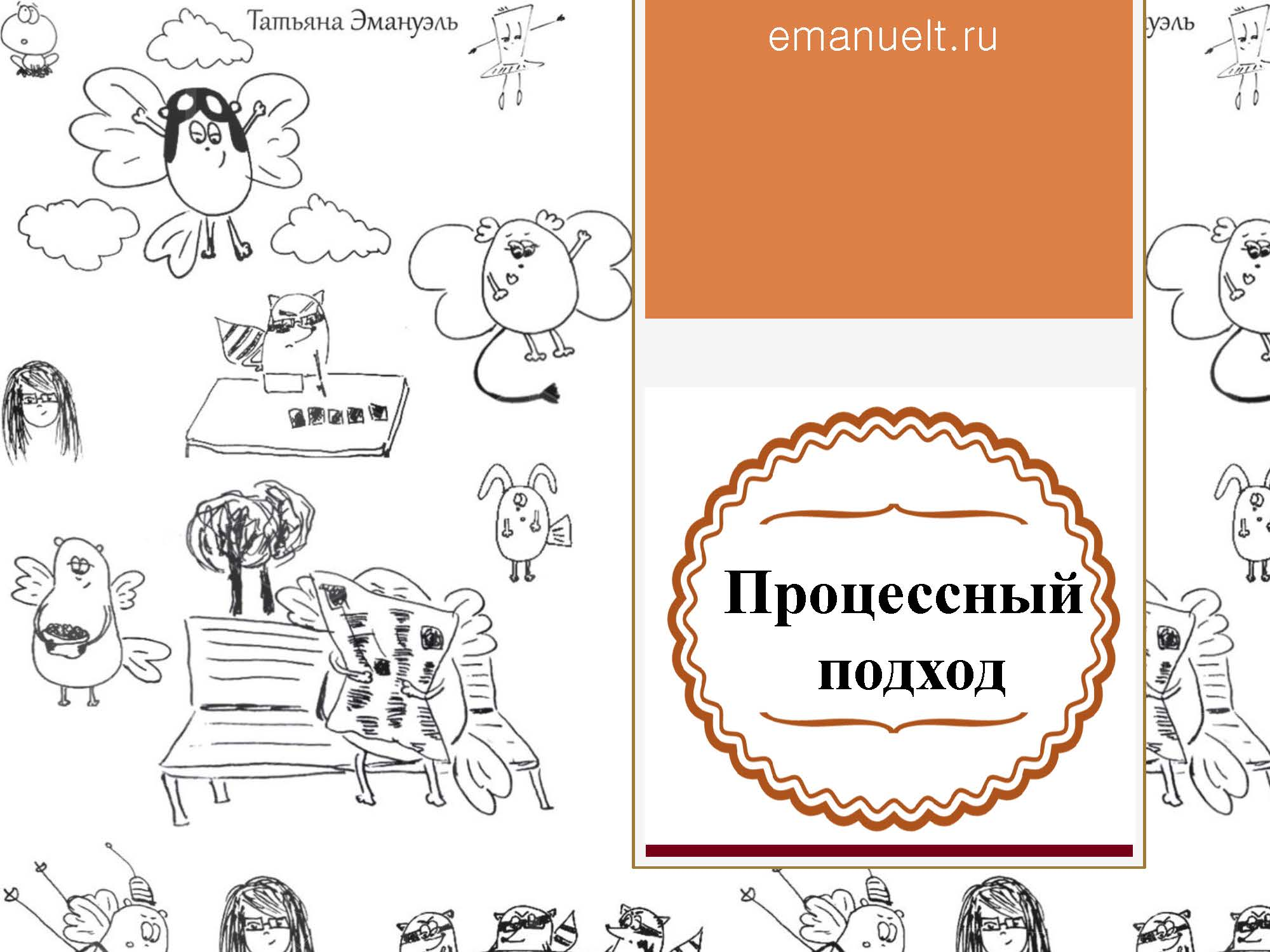 проектный эмануэль_Страница_09