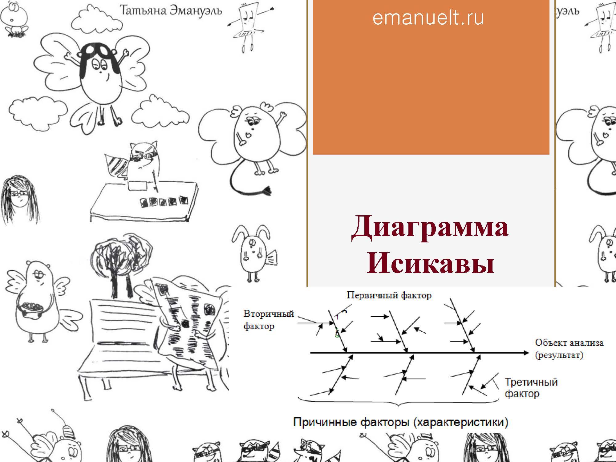 проектный эмануэль_Страница_23