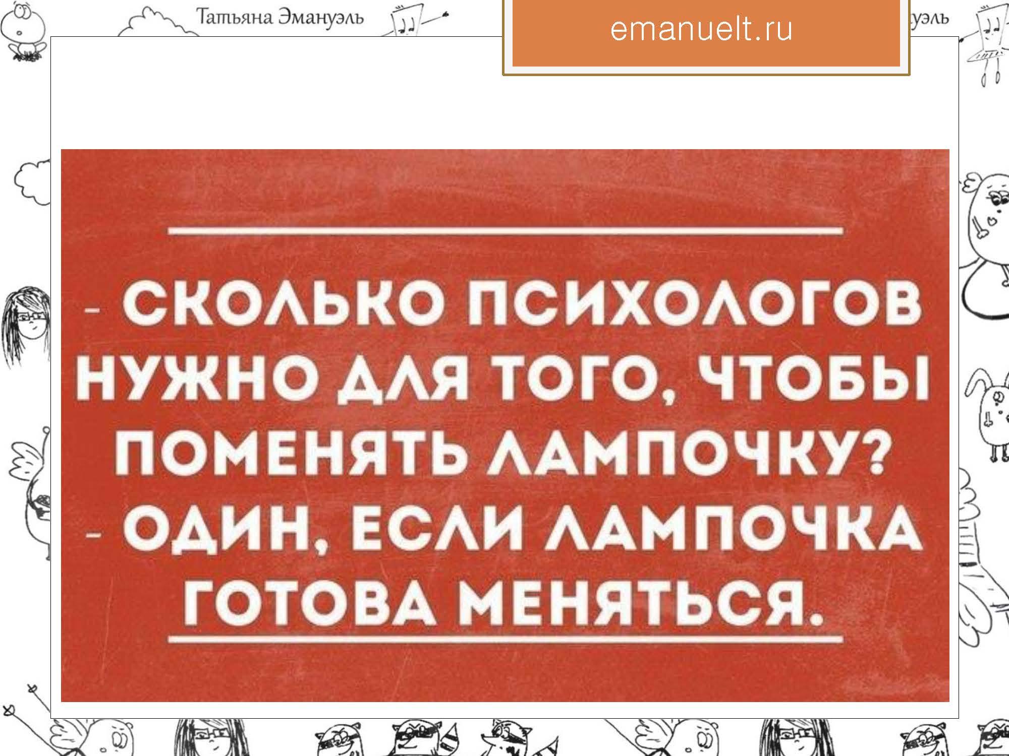 проектный эмануэль_Страница_32