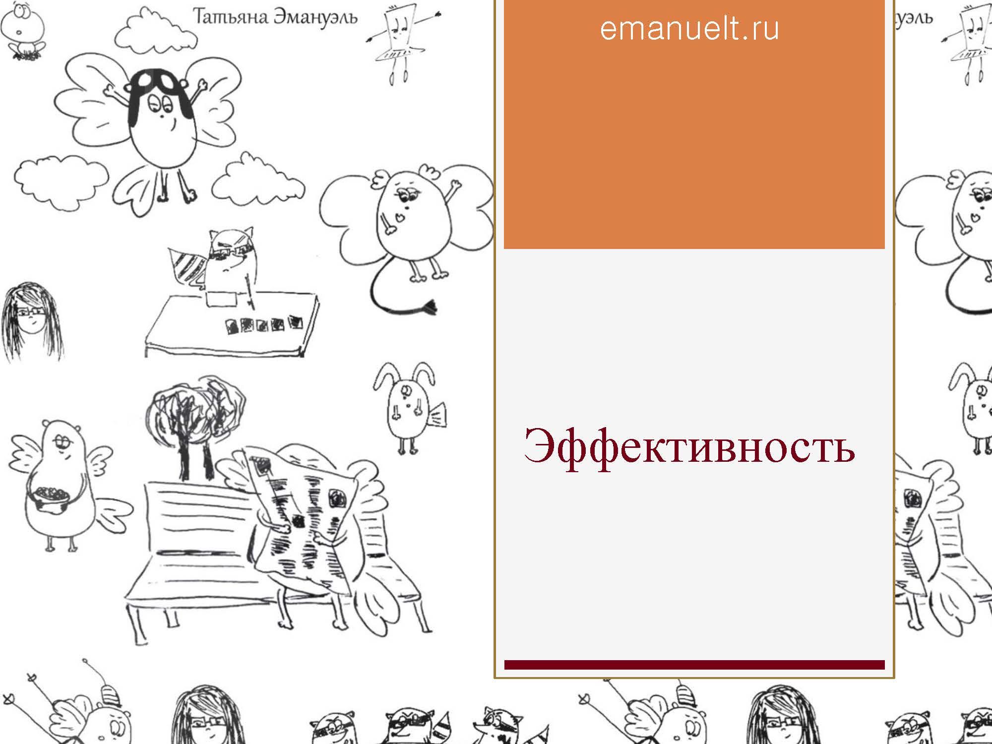 проектный эмануэль_Страница_74