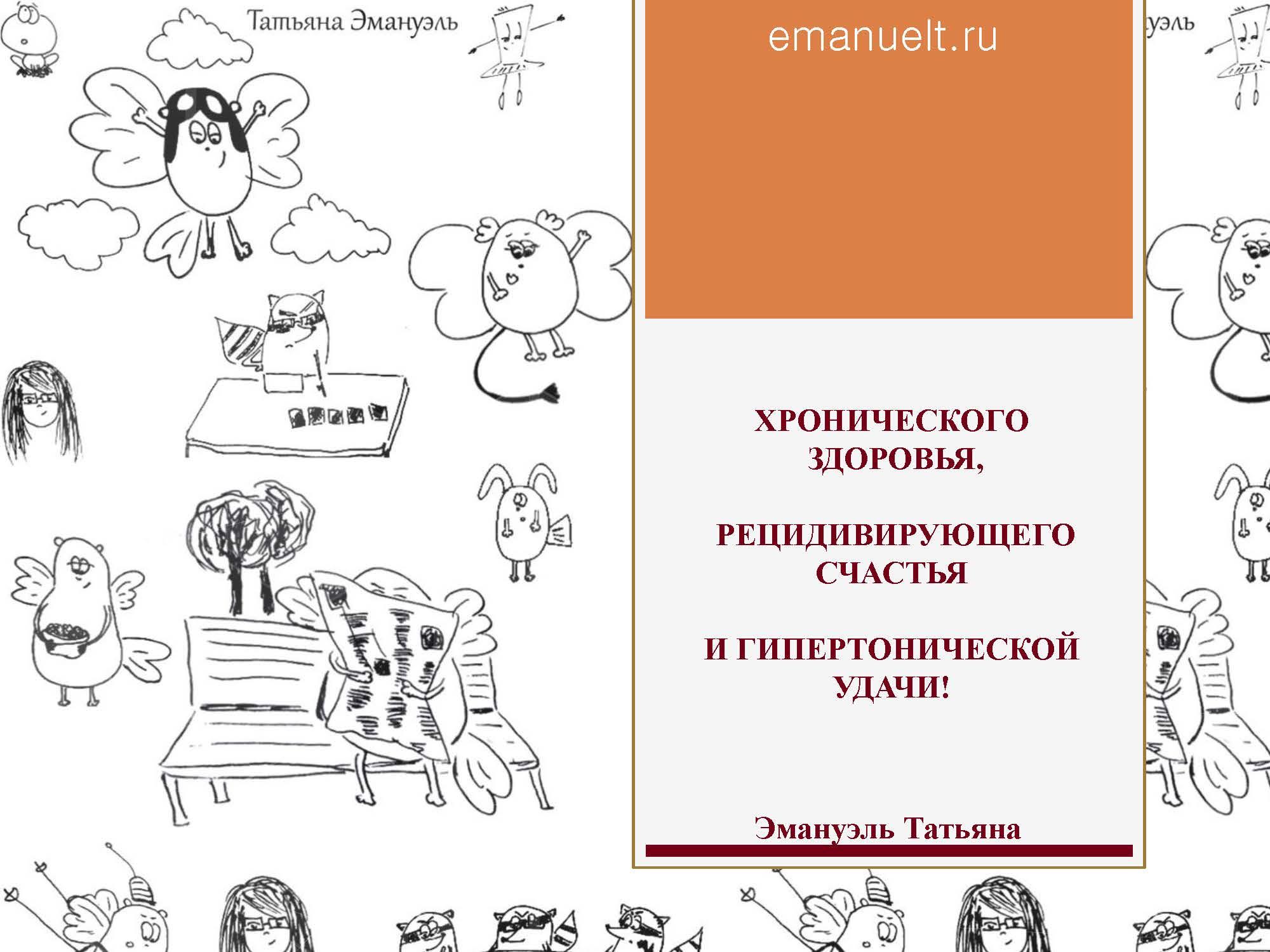 проектный эмануэль_Страница_88