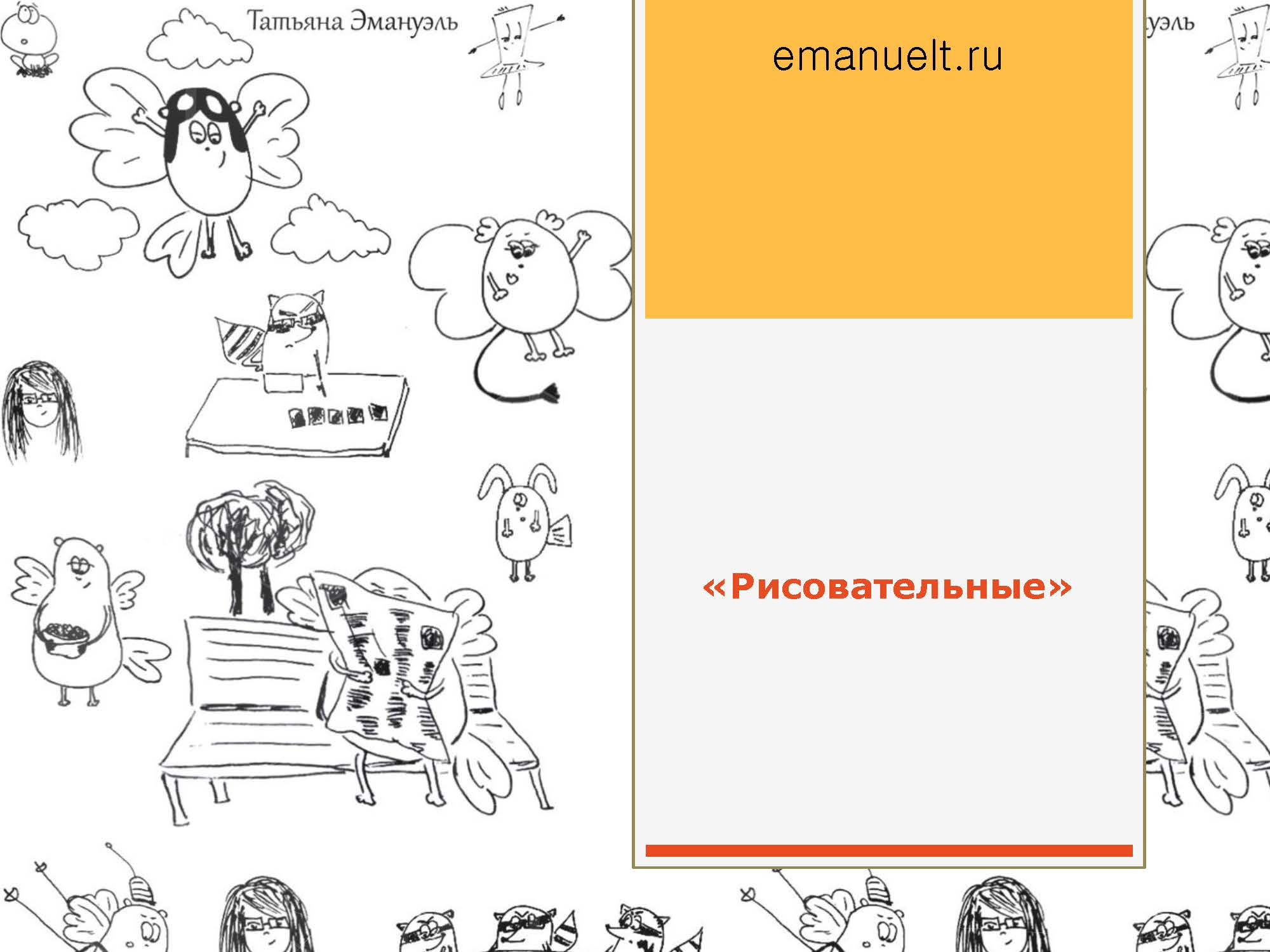 ссылки_Страница_01