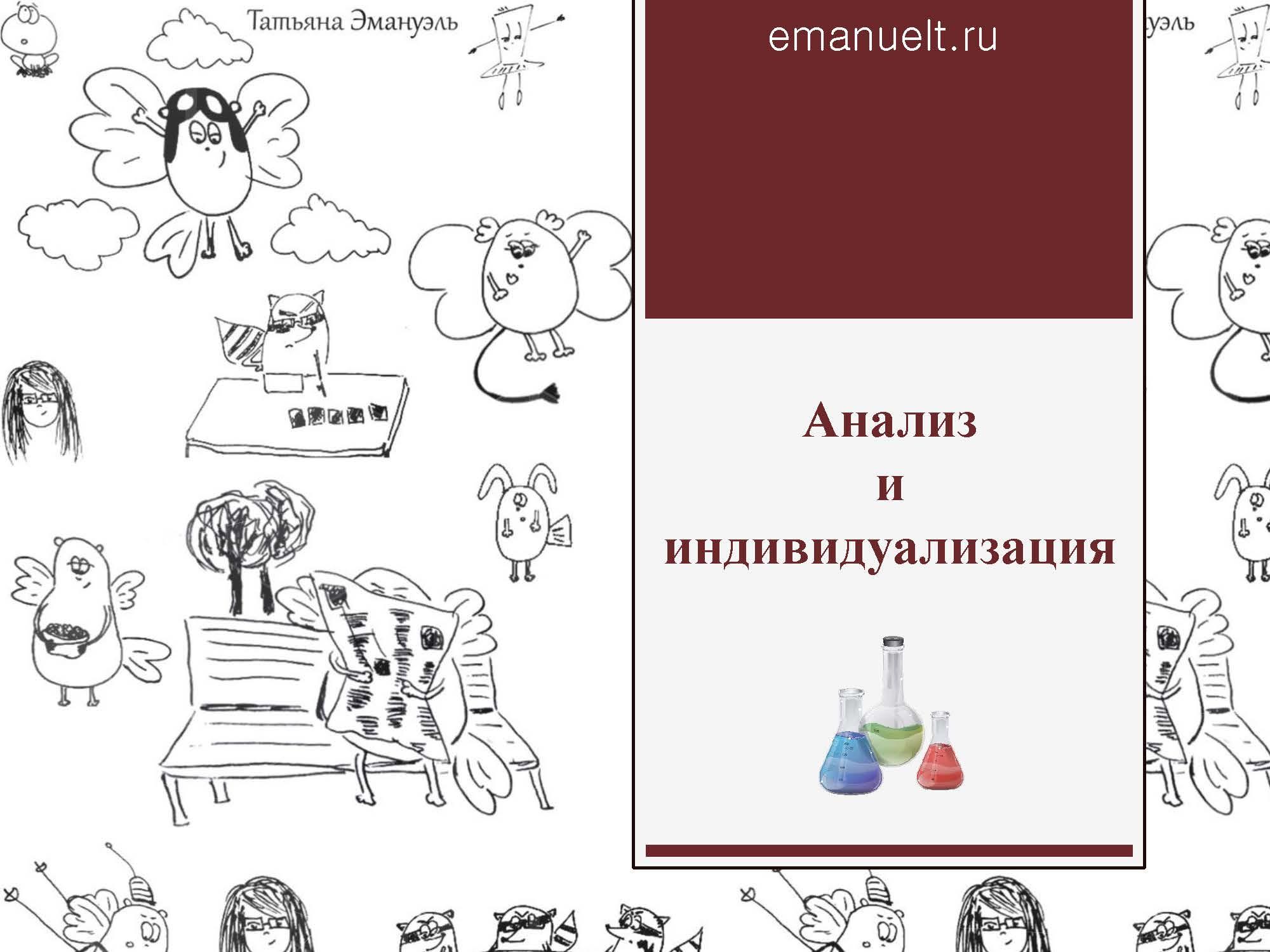 06 февраля эмануэль_Страница_020