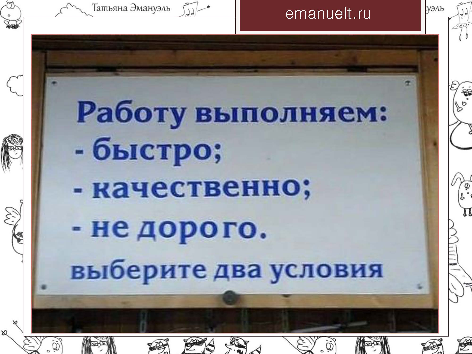 06 февраля эмануэль_Страница_036
