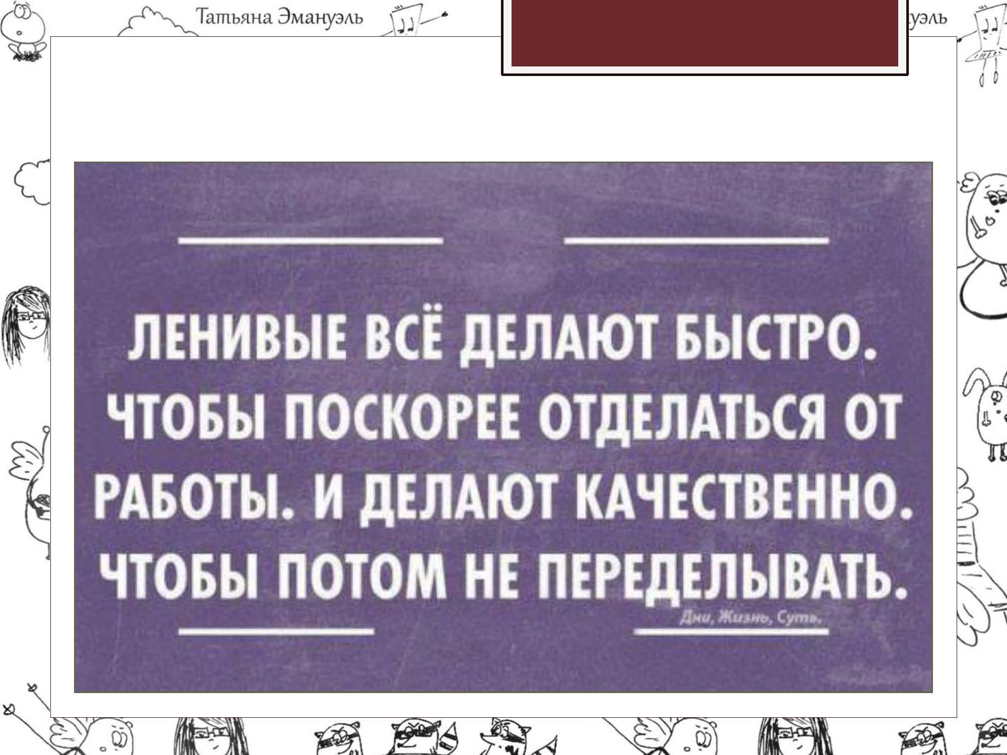 06 февраля эмануэль_Страница_042