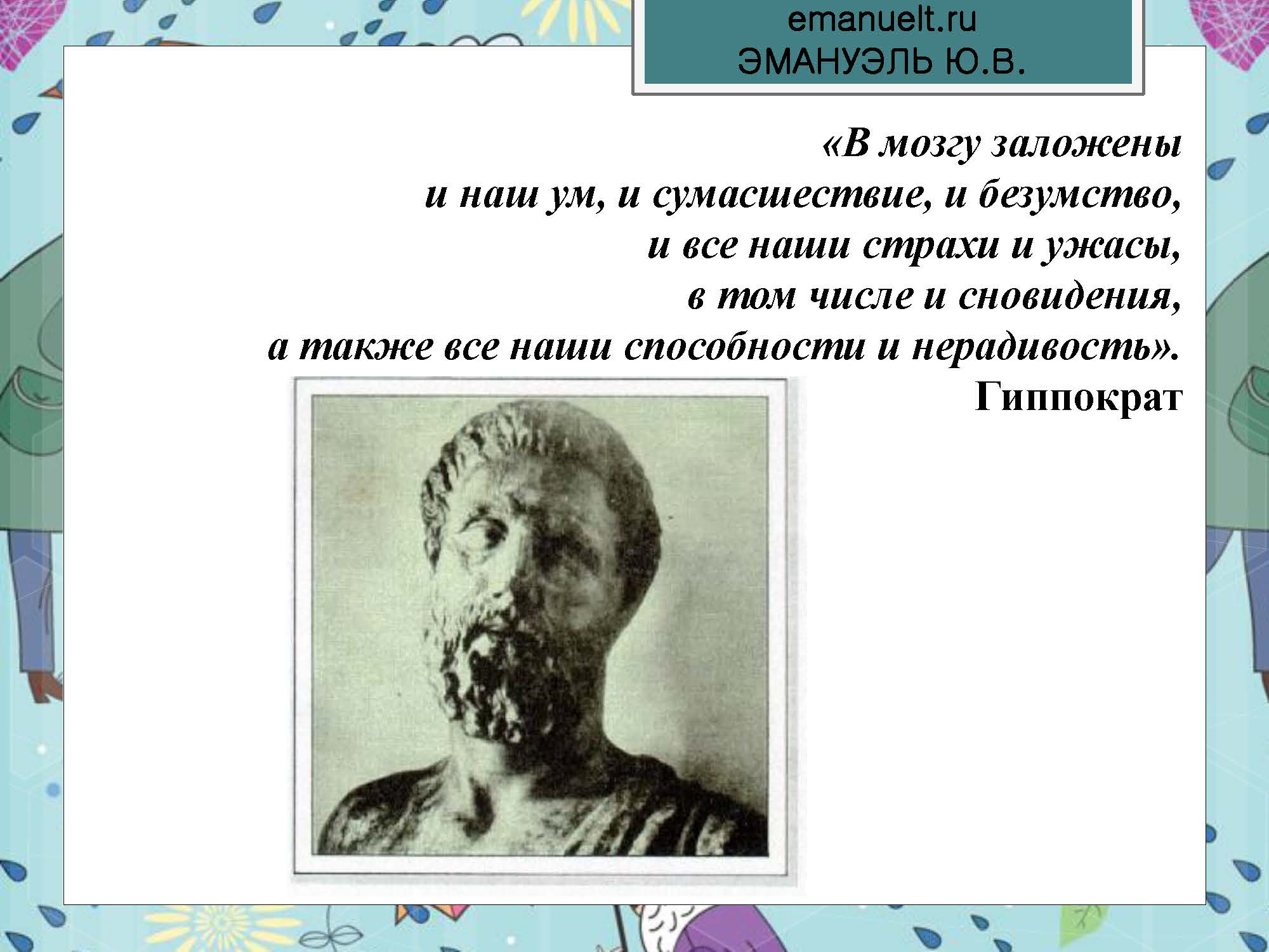 Секция 8. ЭЮВ. СПбГМУ.  26.03_Страница_02