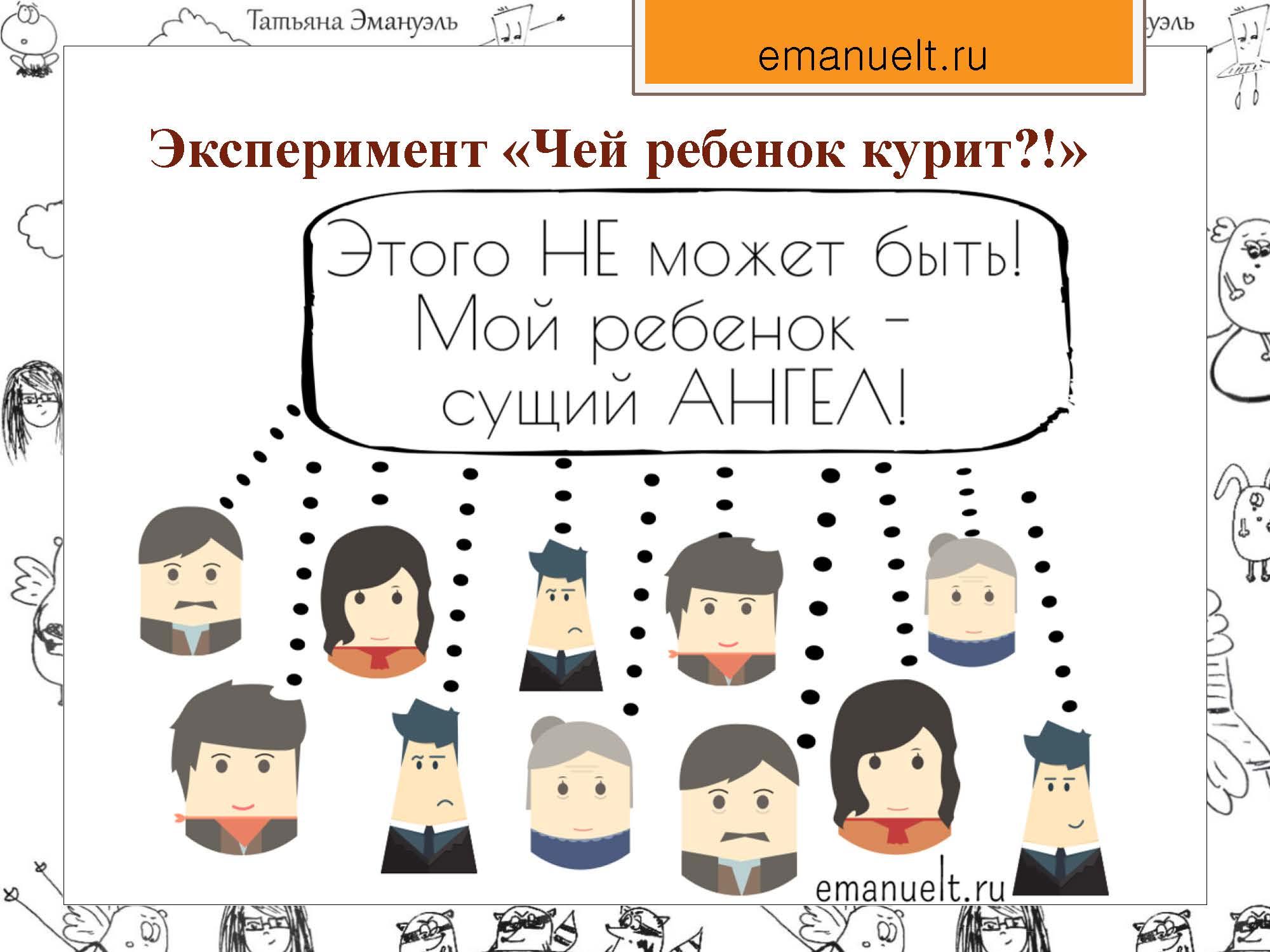 секция 8. Эмануэль Т.С., Московский район_Страница_05
