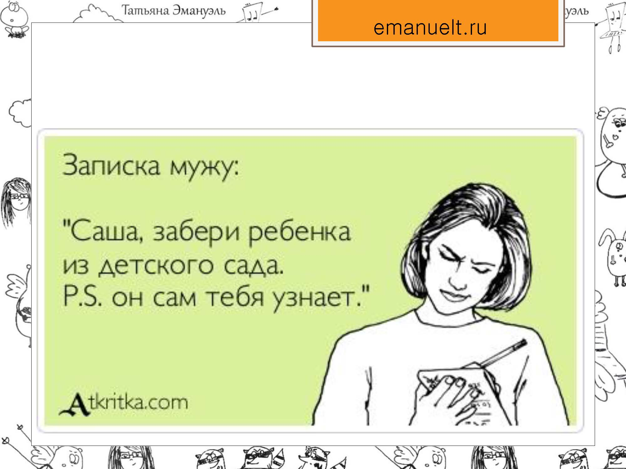 секция 8. Эмануэль Т.С., Московский район_Страница_11