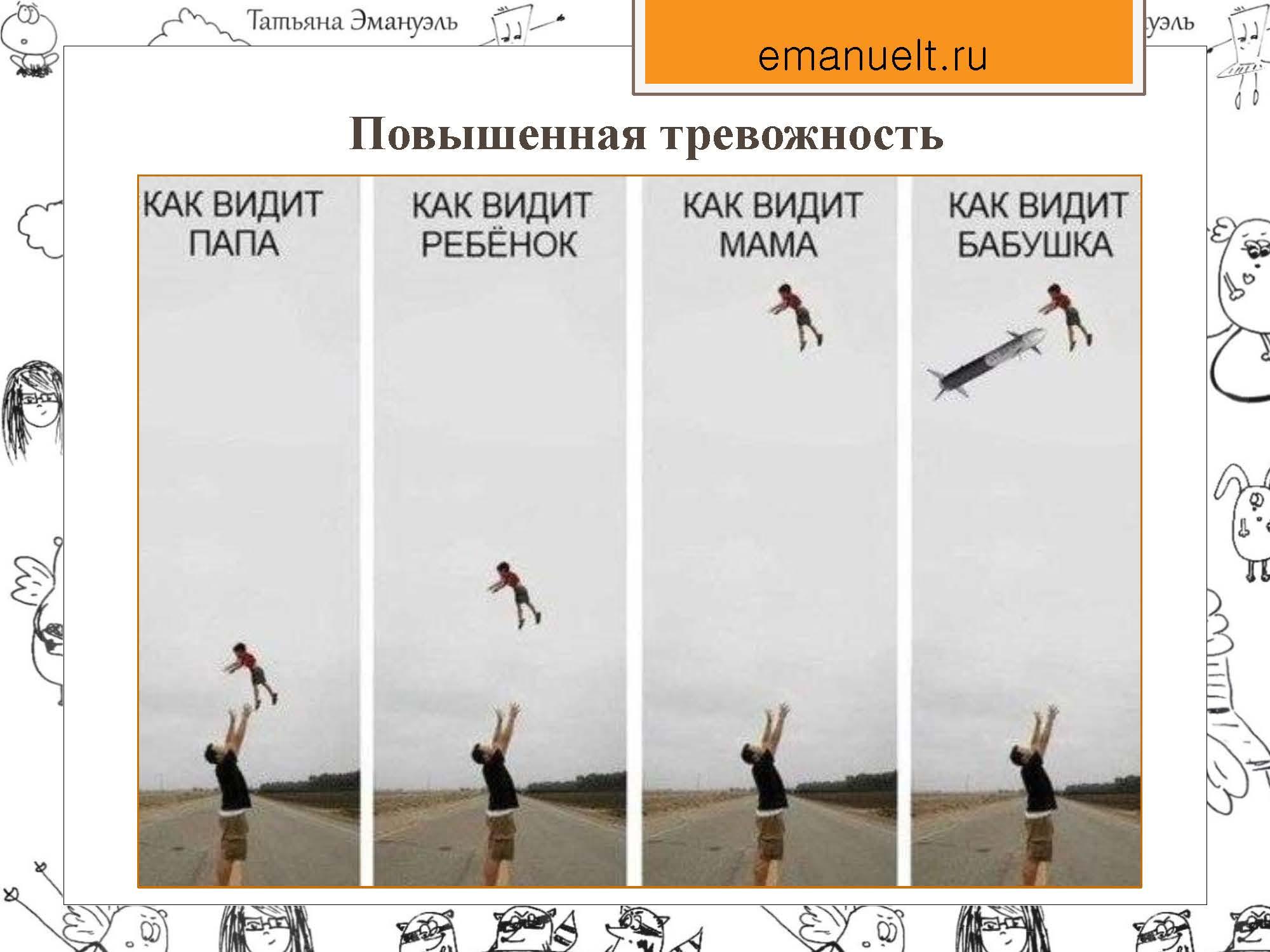 секция 8. Эмануэль Т.С., Московский район_Страница_12