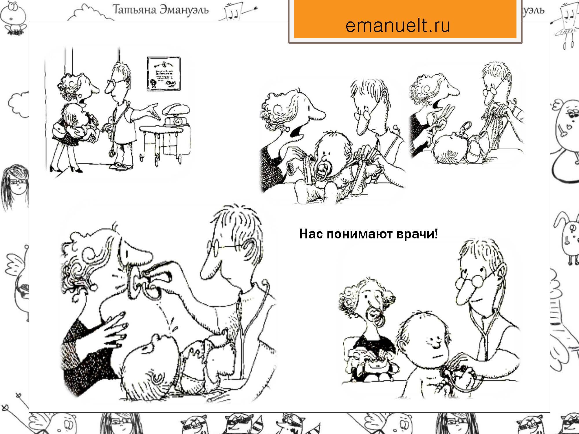 секция 8. Эмануэль Т.С., Московский район_Страница_13