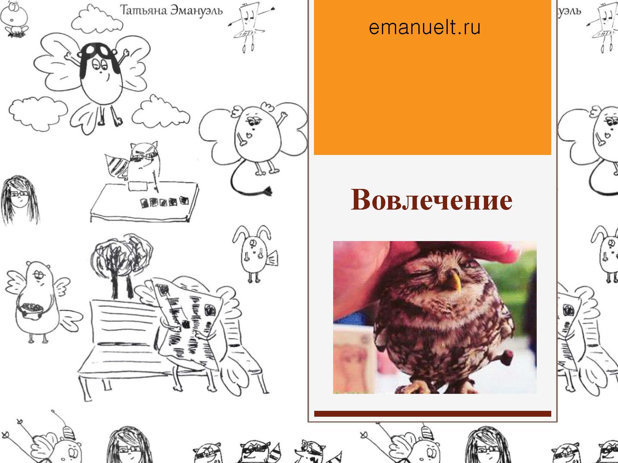 секция 8. Эмануэль Т.С., Московский район_Страница_16