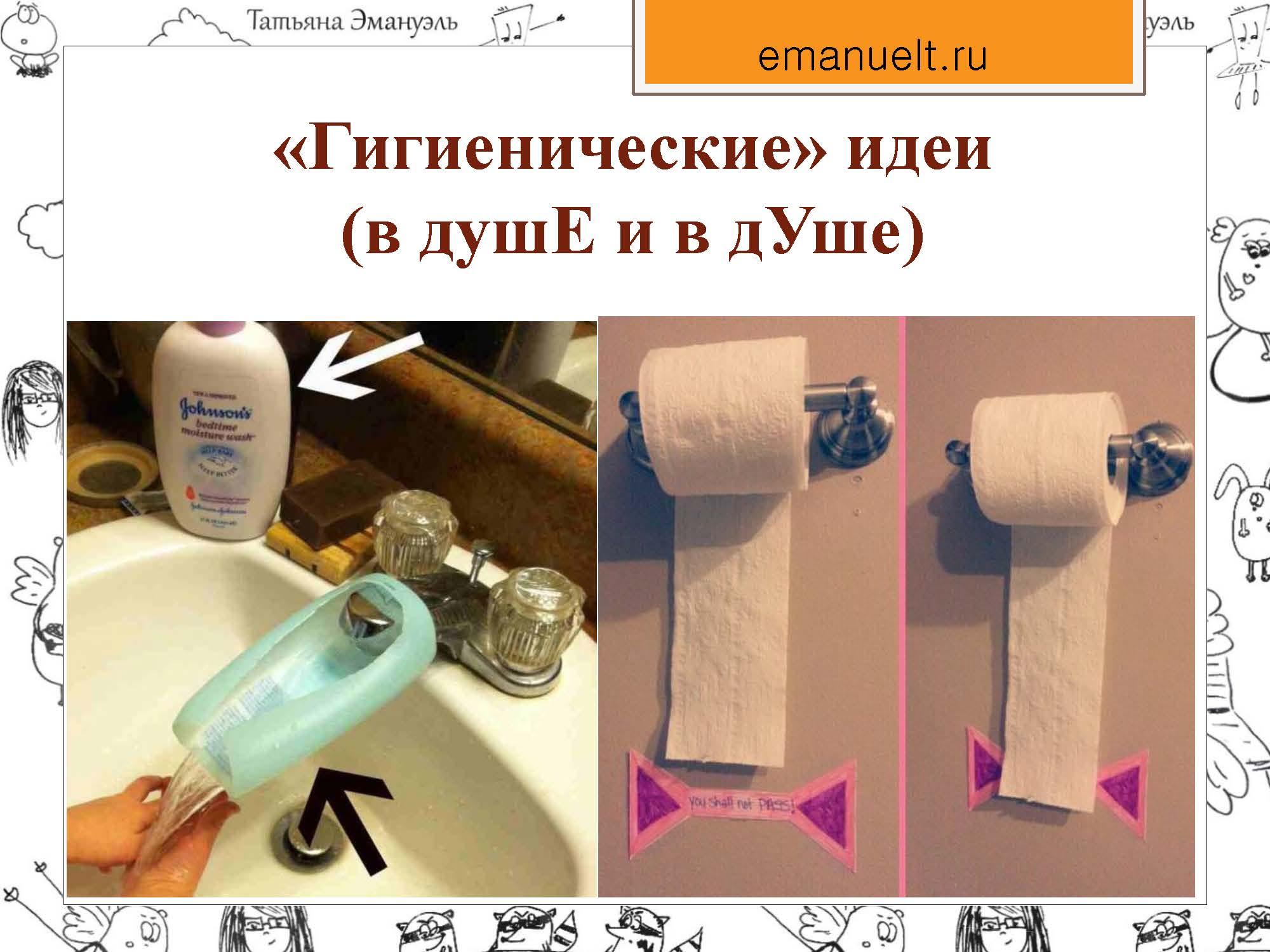 секция 8. Эмануэль Т.С., Московский район_Страница_24