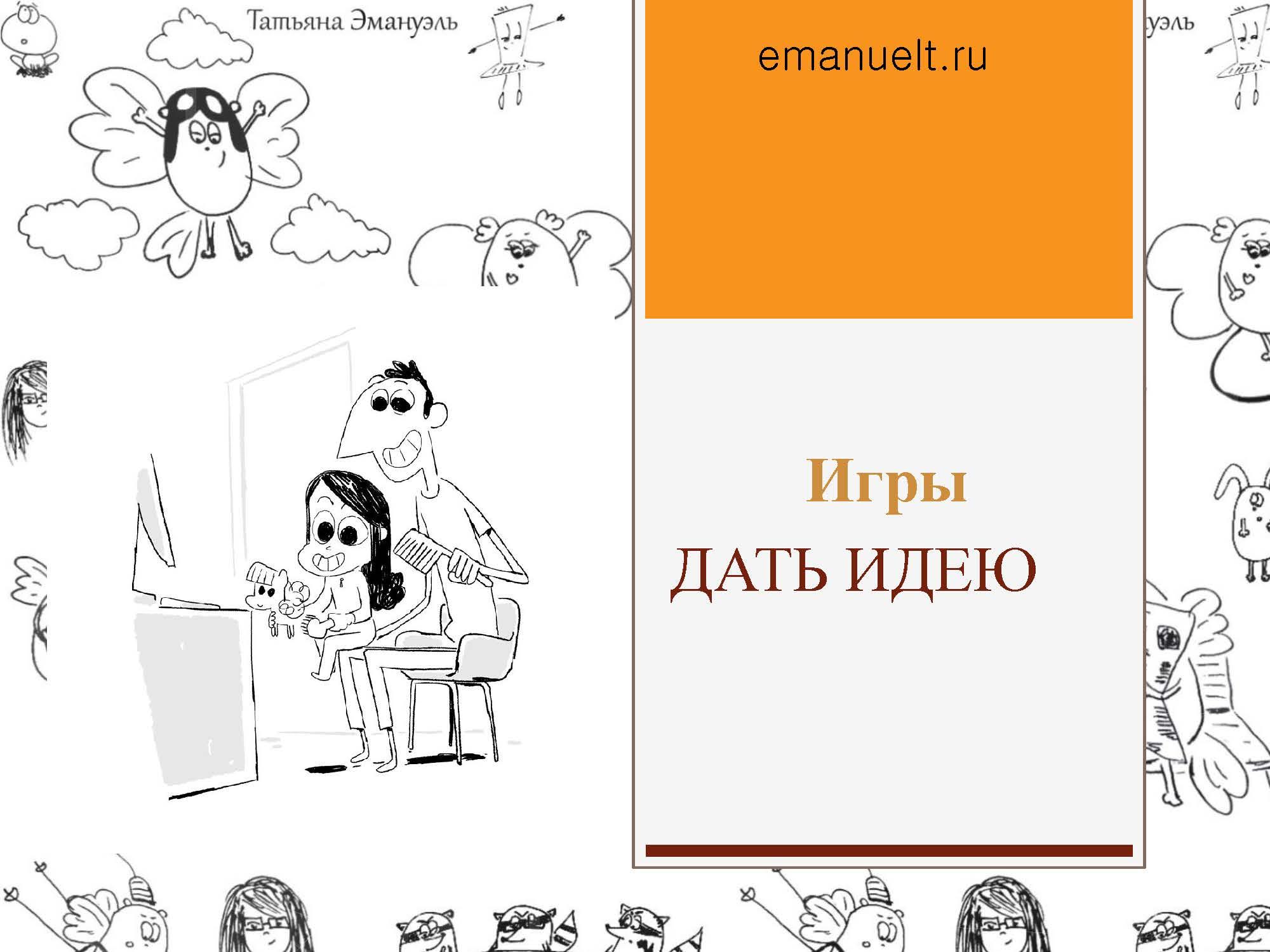 секция 8. Эмануэль Т.С., Московский район_Страница_27