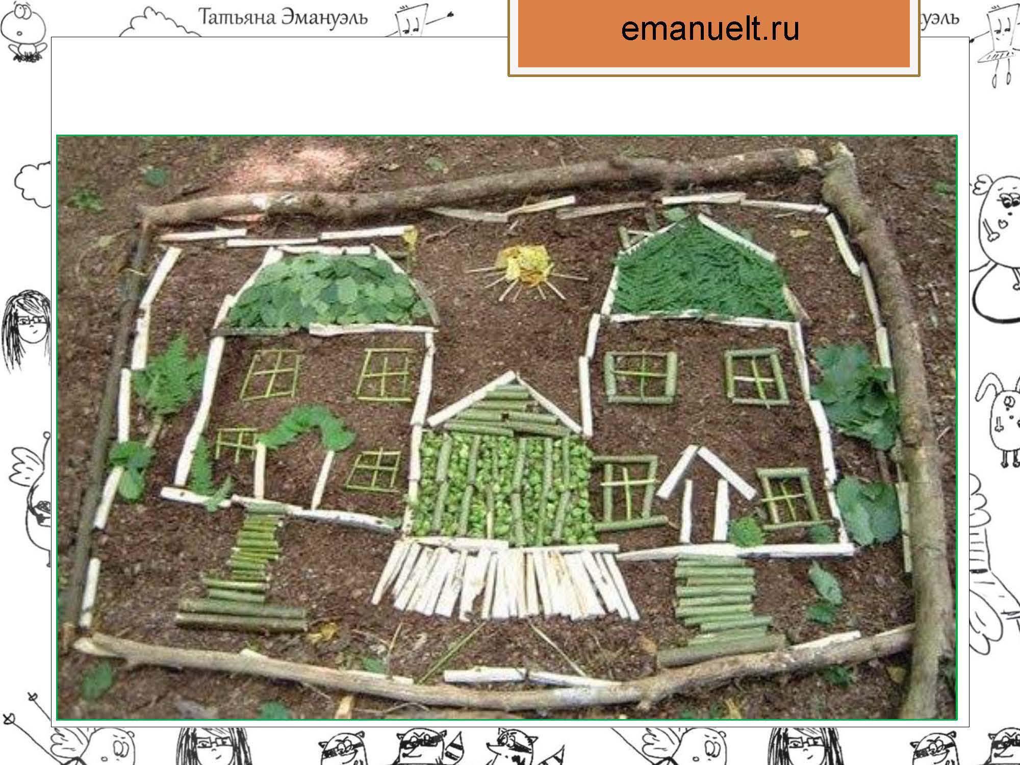 секция 8. Эмануэль Т.С., Московский район_Страница_28