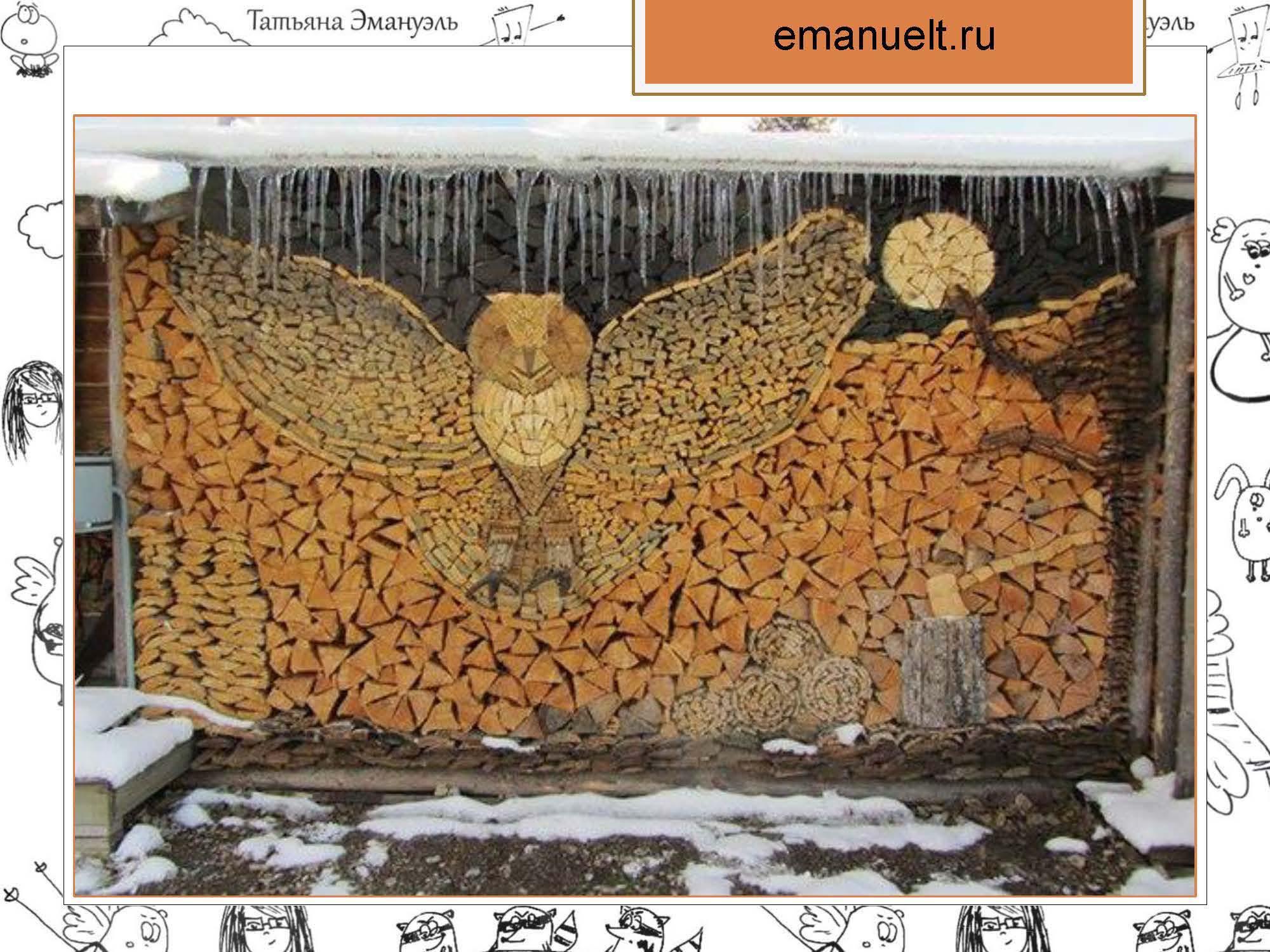 секция 8. Эмануэль Т.С., Московский район_Страница_29