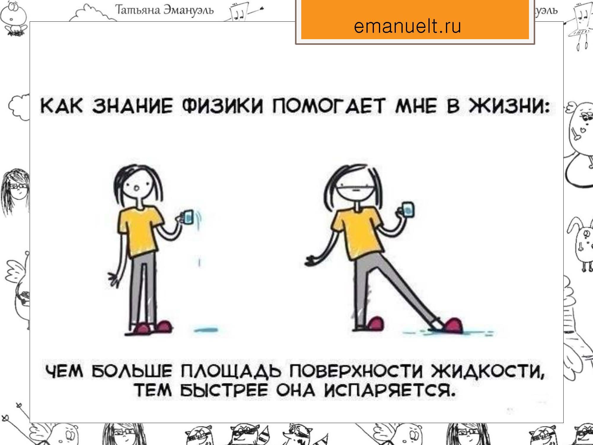 секция 8. Эмануэль Т.С., Московский район_Страница_43