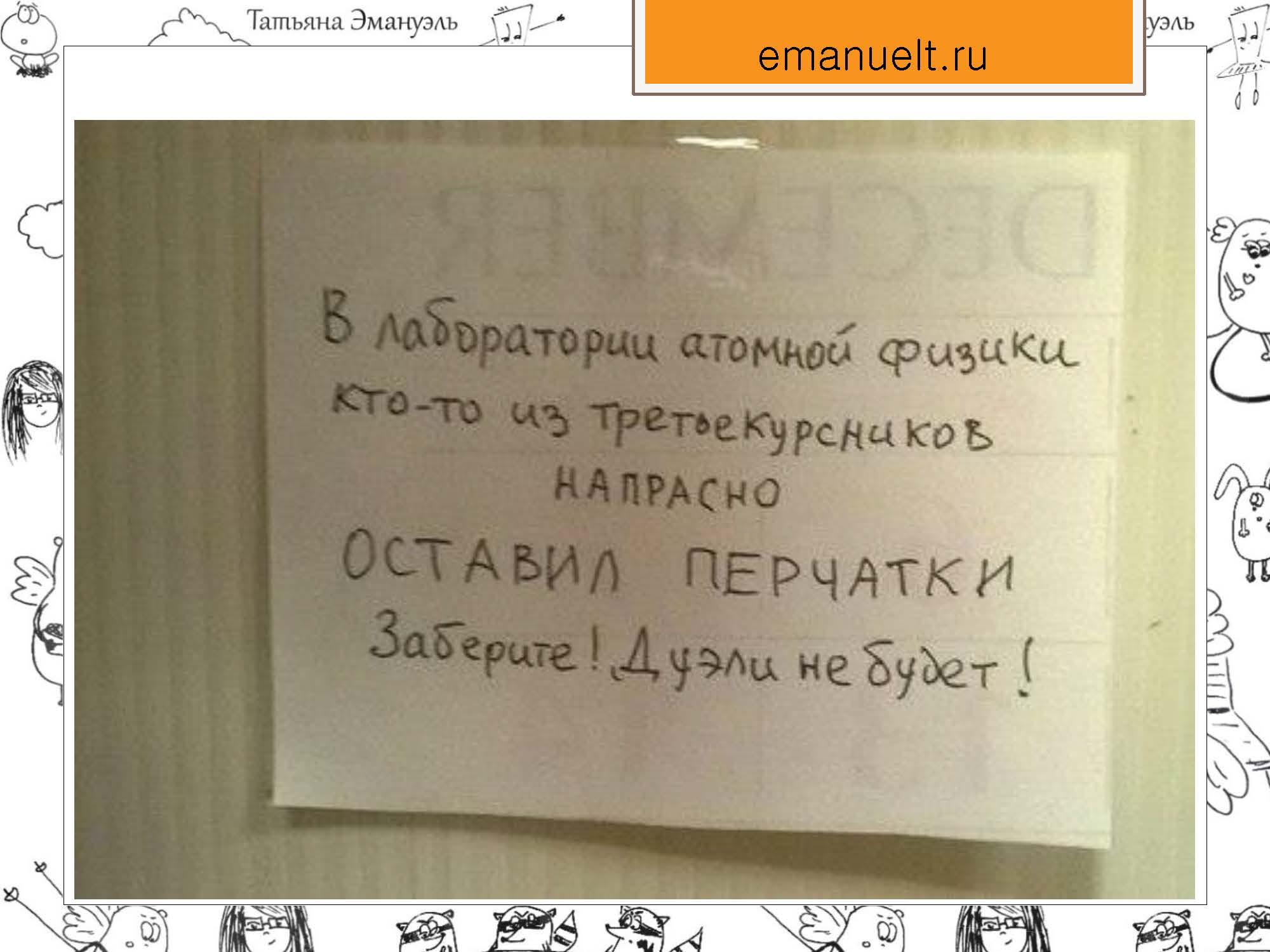 секция 8. Эмануэль Т.С., Московский район_Страница_49