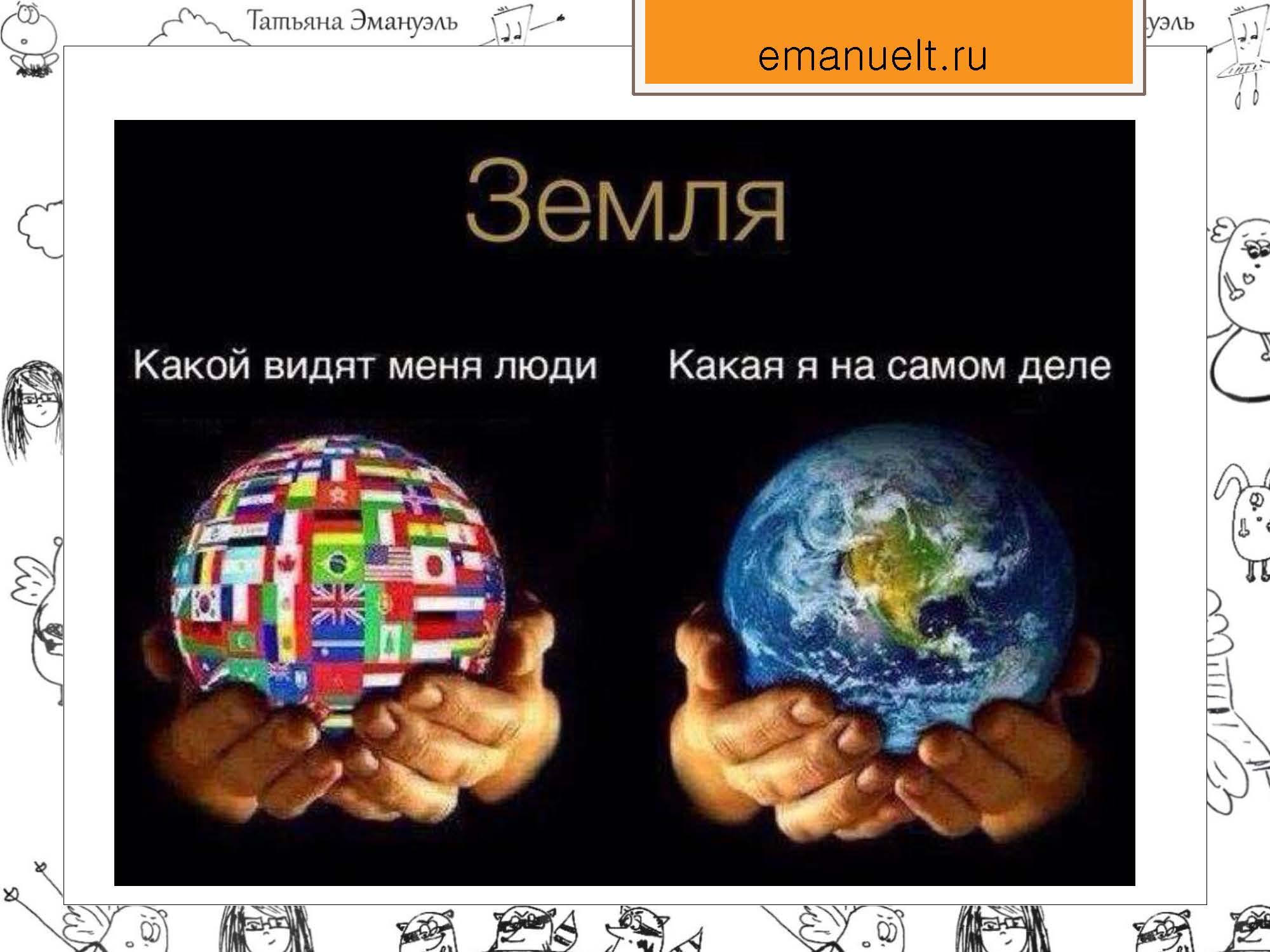 секция 8. Эмануэль Т.С., Московский район_Страница_53