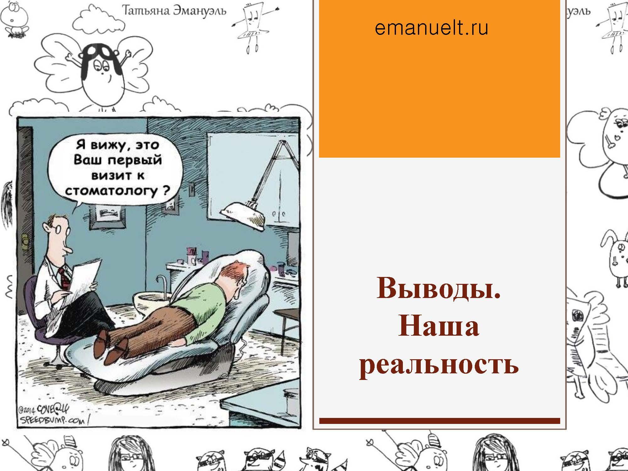 секция 8. Эмануэль Т.С., Московский район_Страница_54