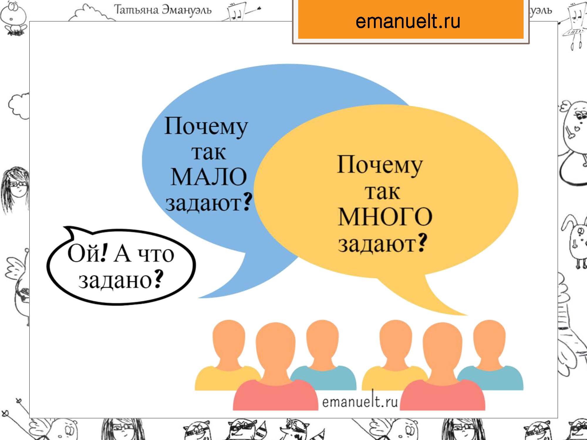 секция 8. Эмануэль Т.С., Московский район_Страница_55