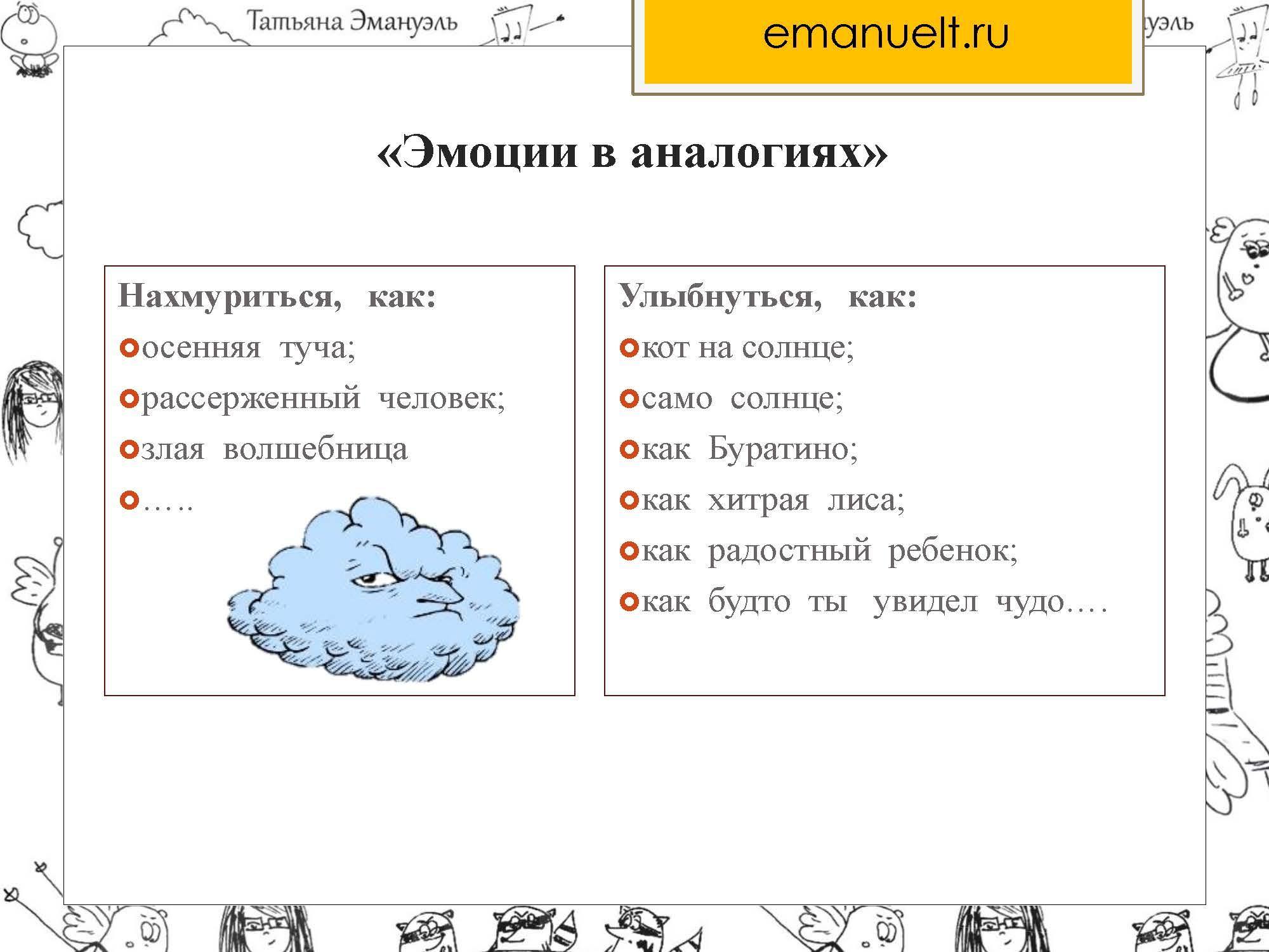 !агрессия_Страница_029