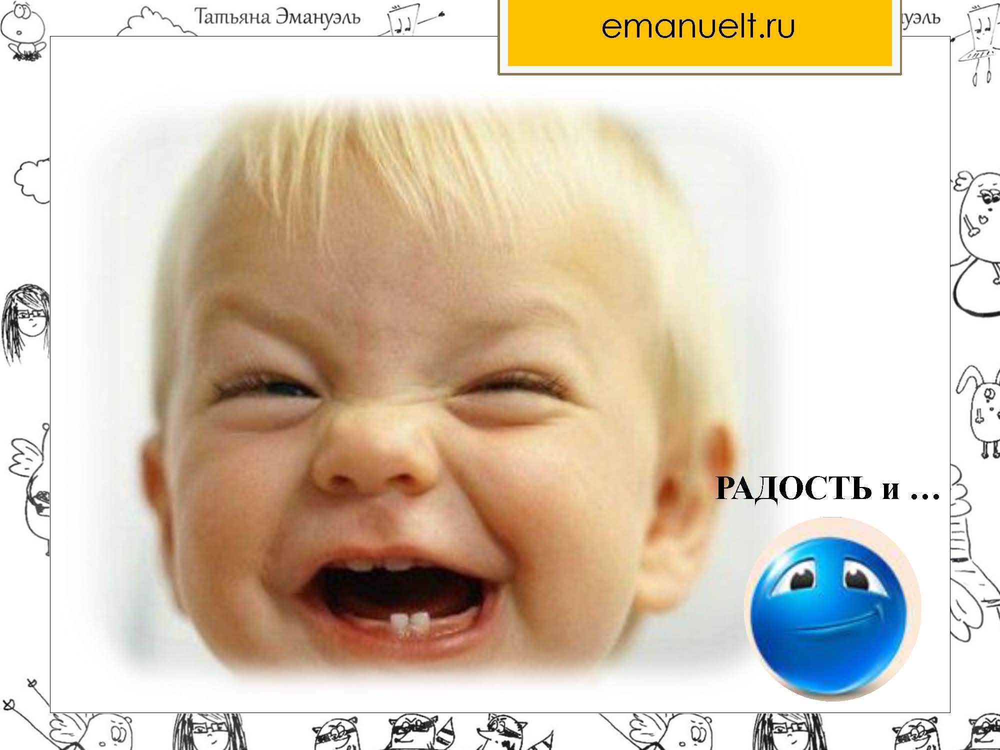 !агрессия_Страница_075