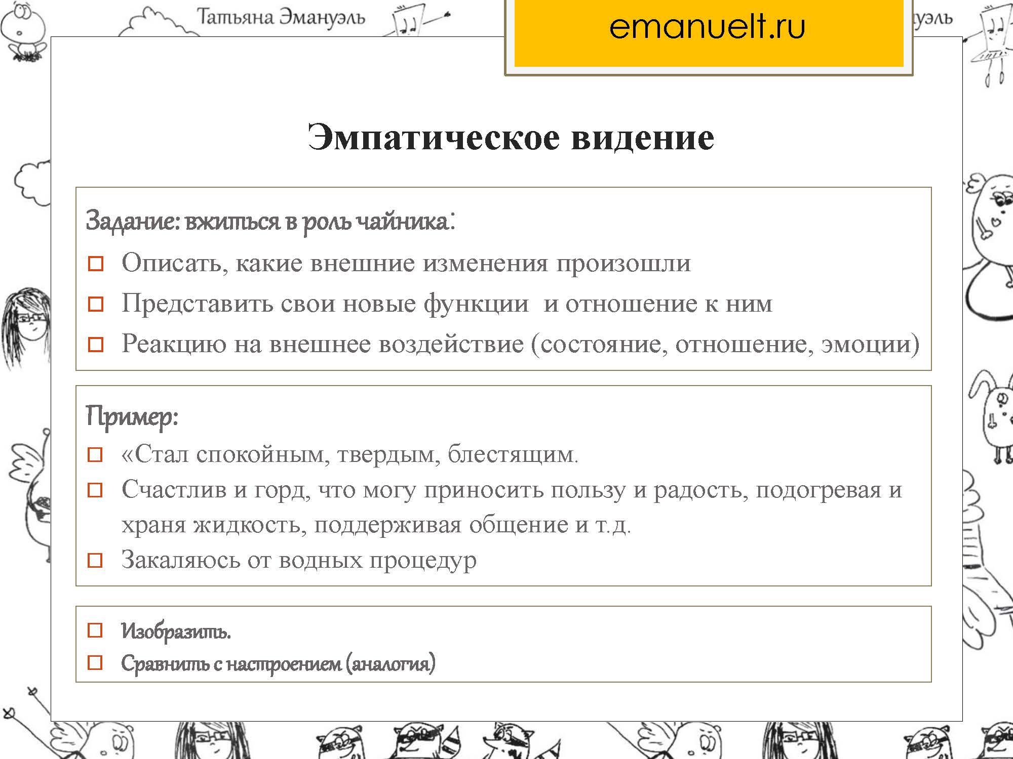 !агрессия_Страница_123