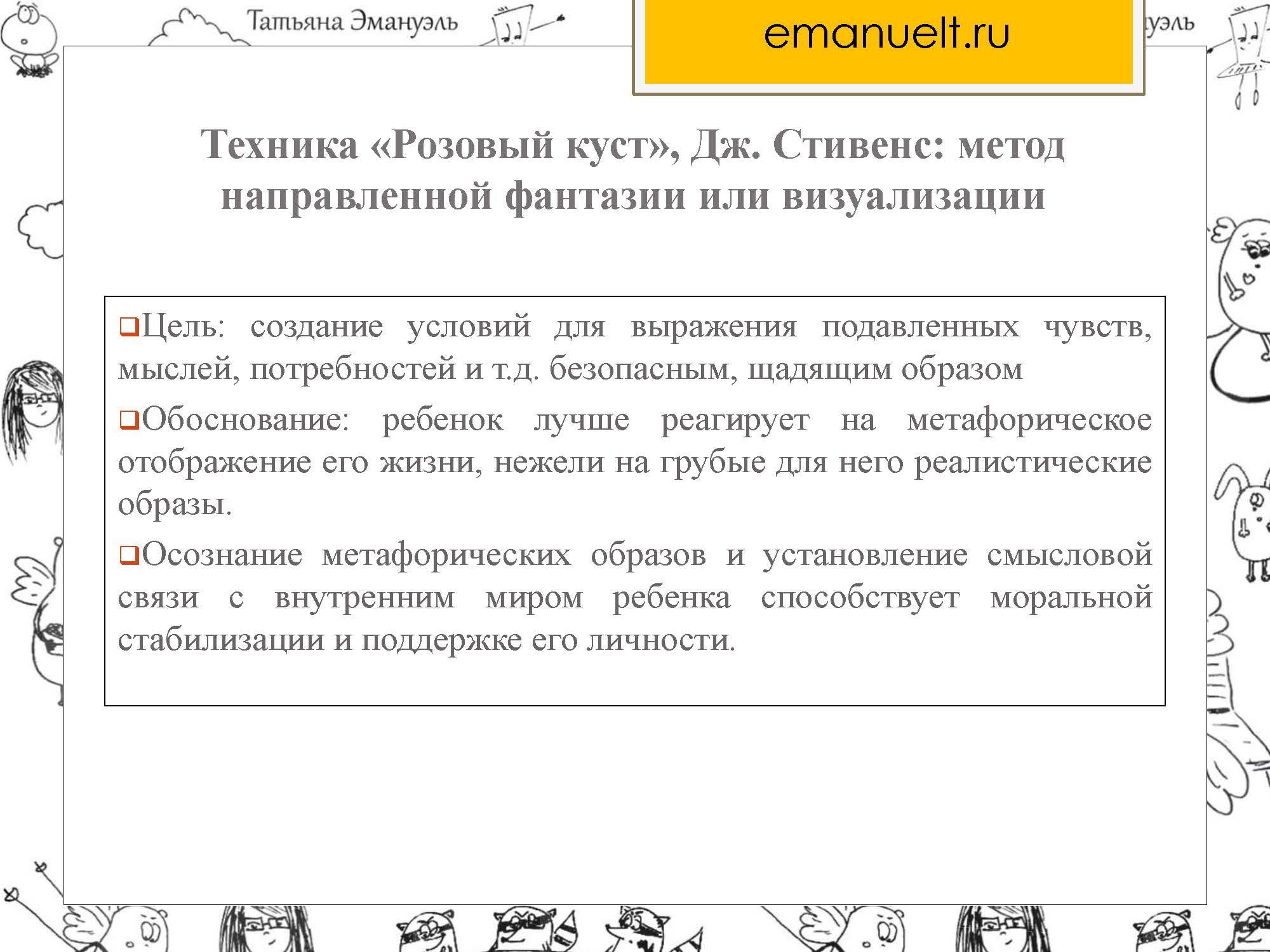 !агрессия_Страница_145