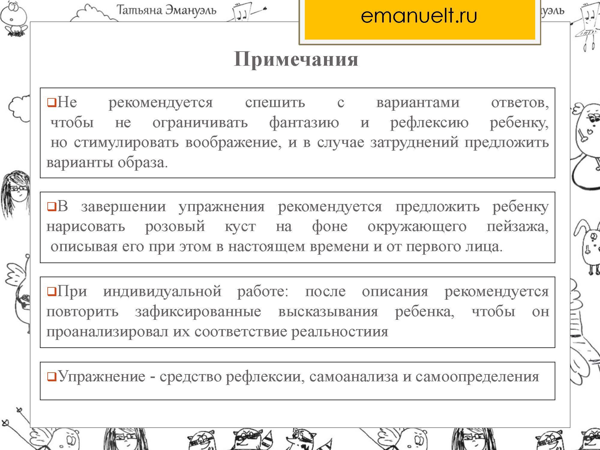 !агрессия_Страница_147