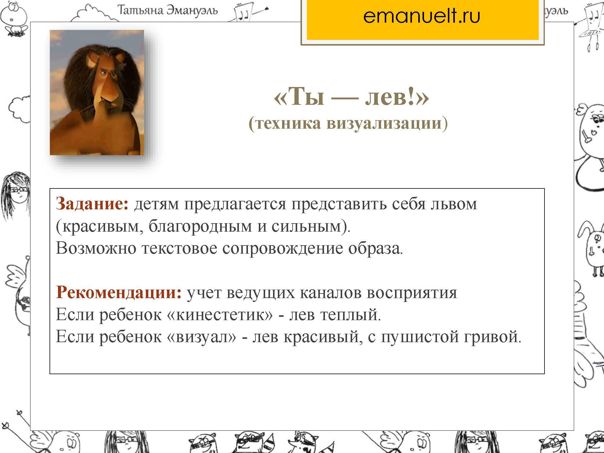 !агрессия_Страница_148