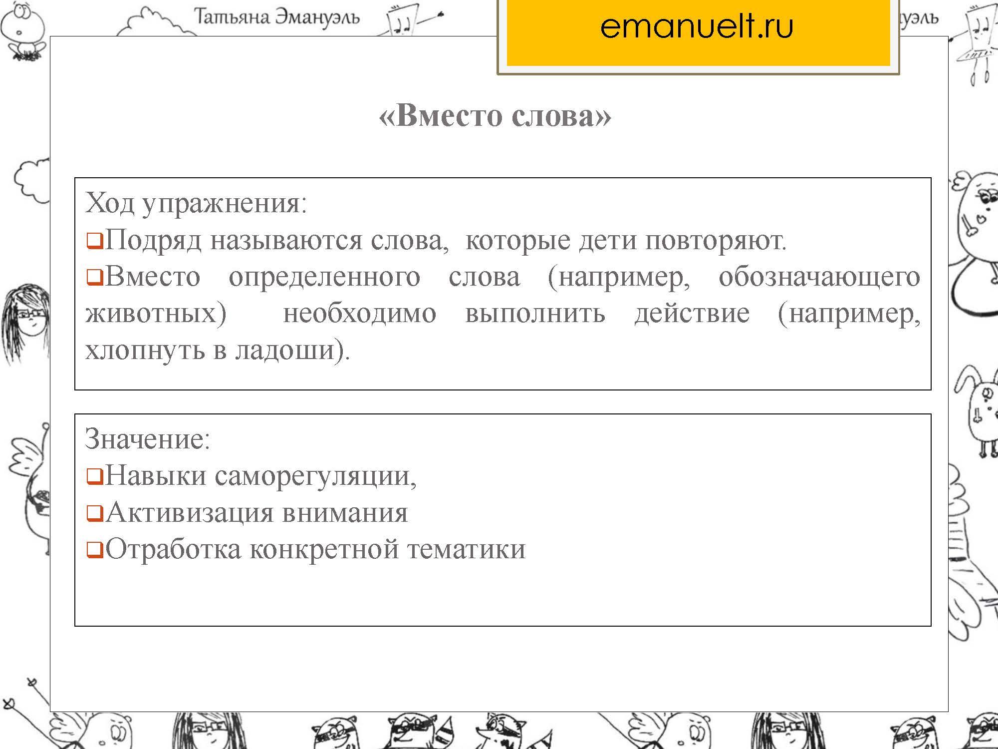 !агрессия_Страница_153