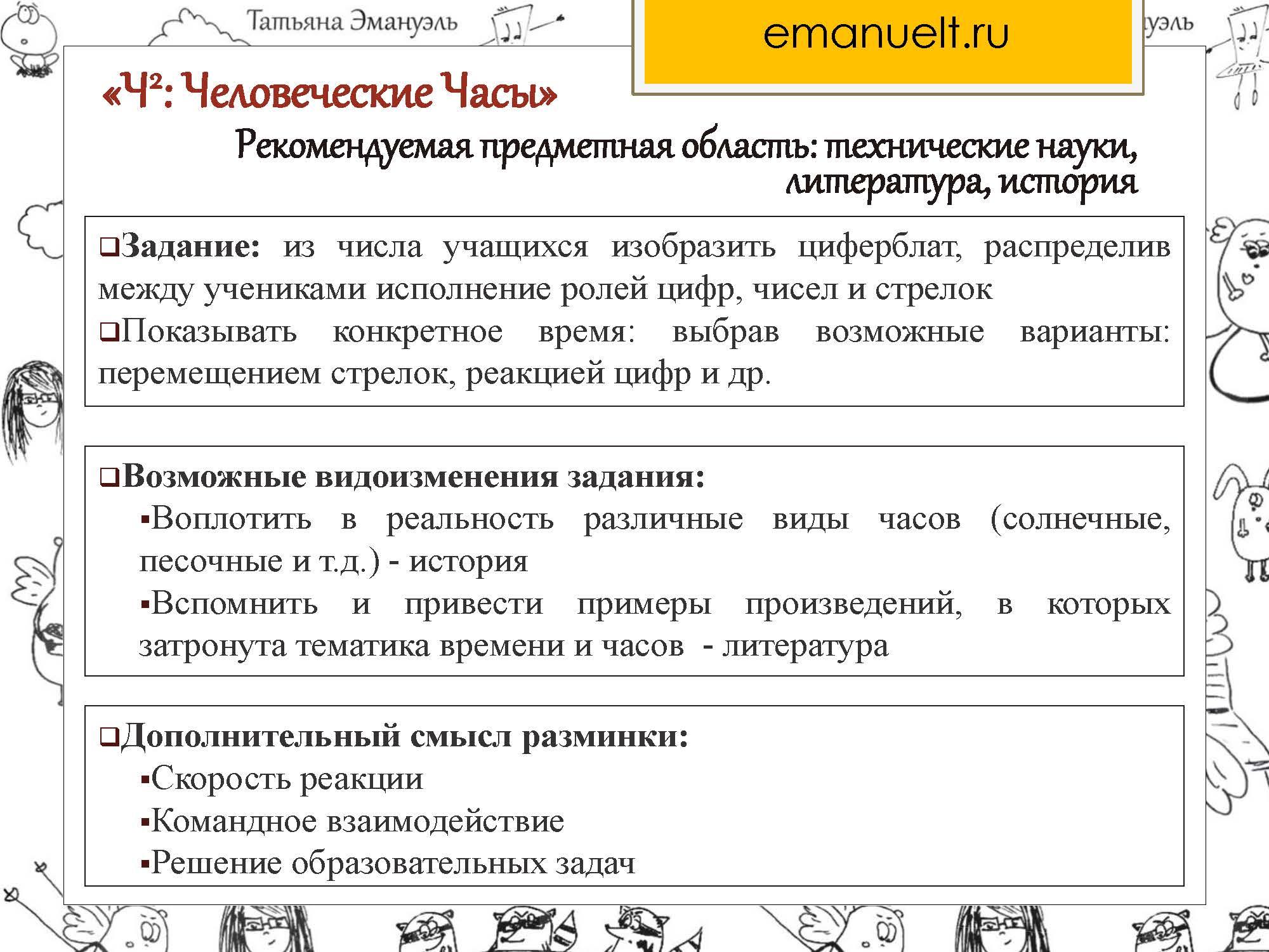 !агрессия_Страница_155