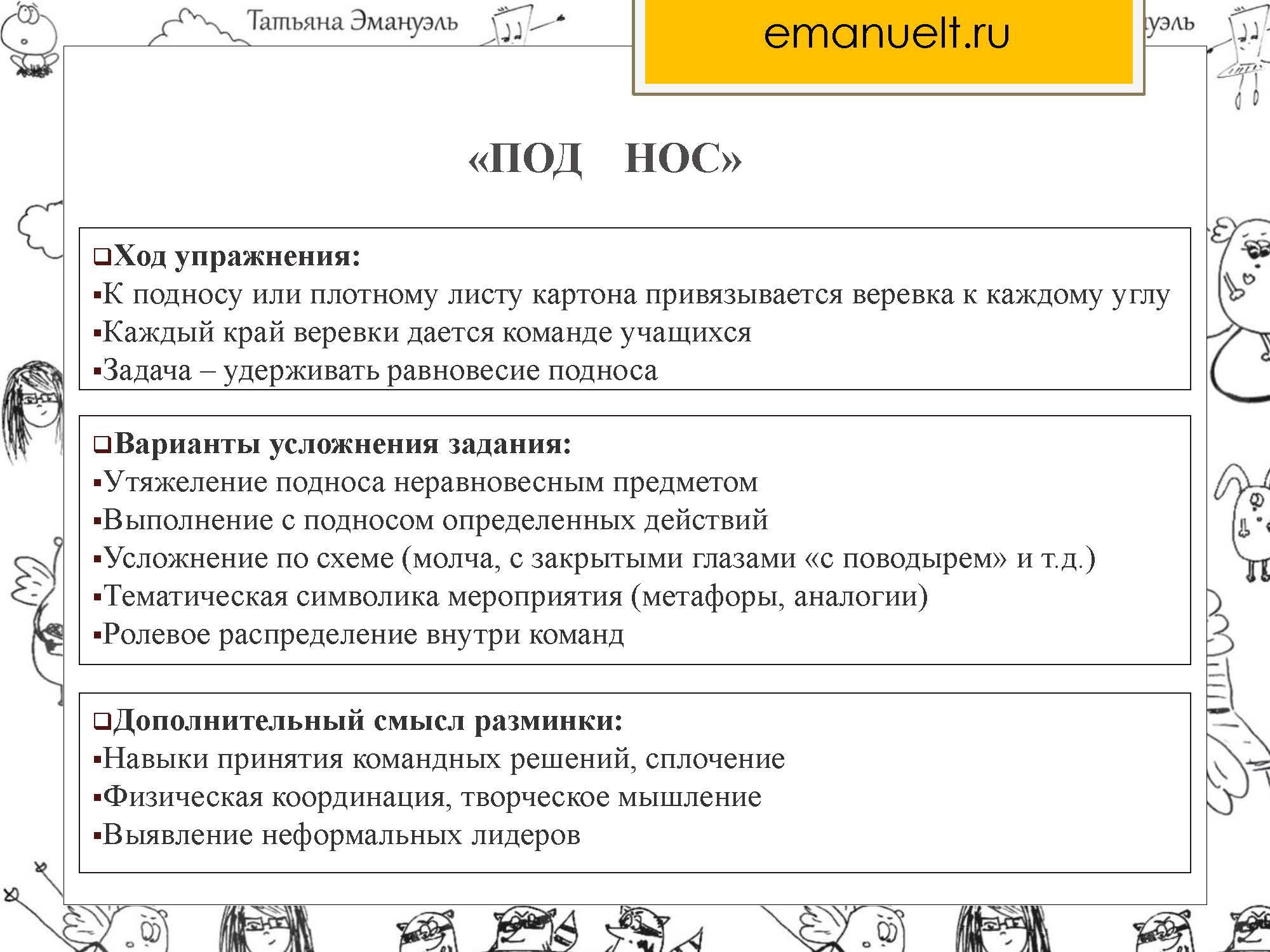 !агрессия_Страница_158